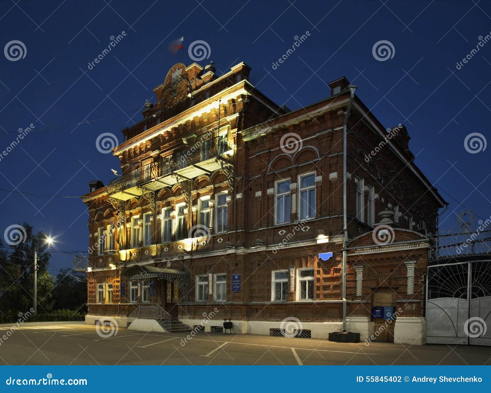 Stadtrat (Stadtwohnung) in Kungur Perm Krai Russland