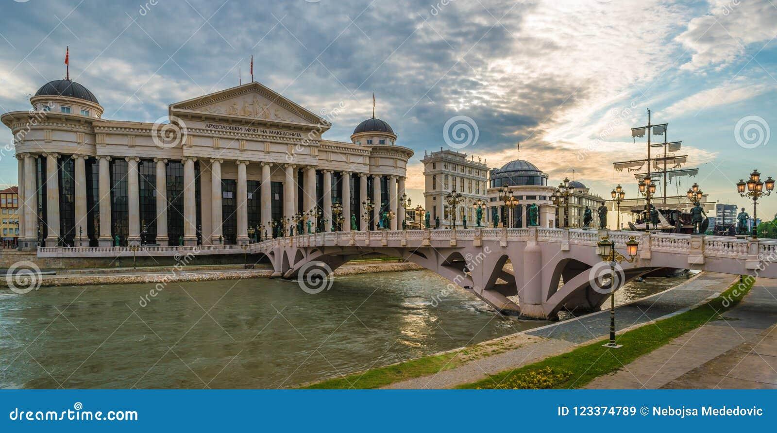 Stadtzentrum von Skopje-Stadt, die Republik Mazedonien