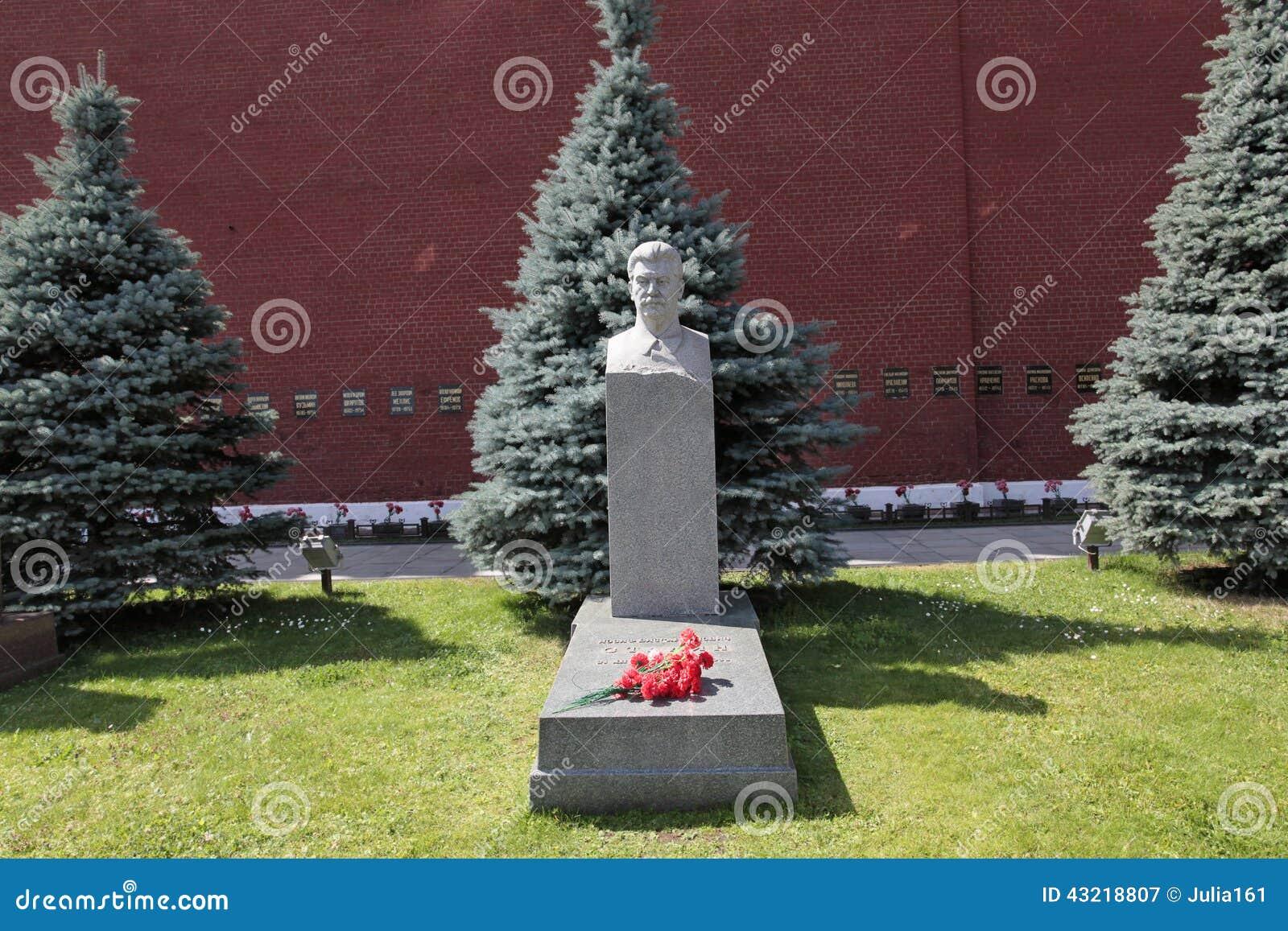 Piskaryovskoe Memorial Cemetery
