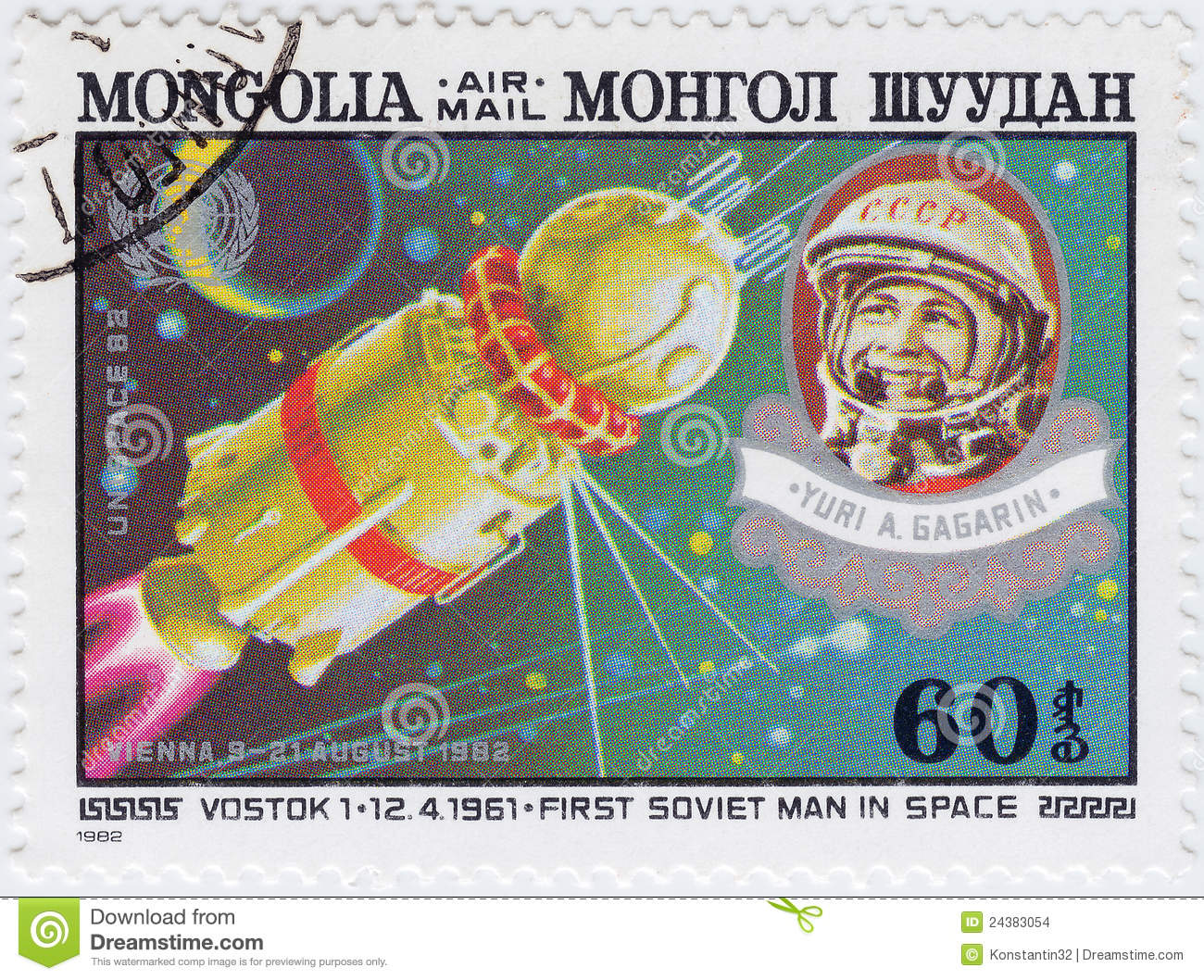 Stamp printed in Mongolia with Gagarin