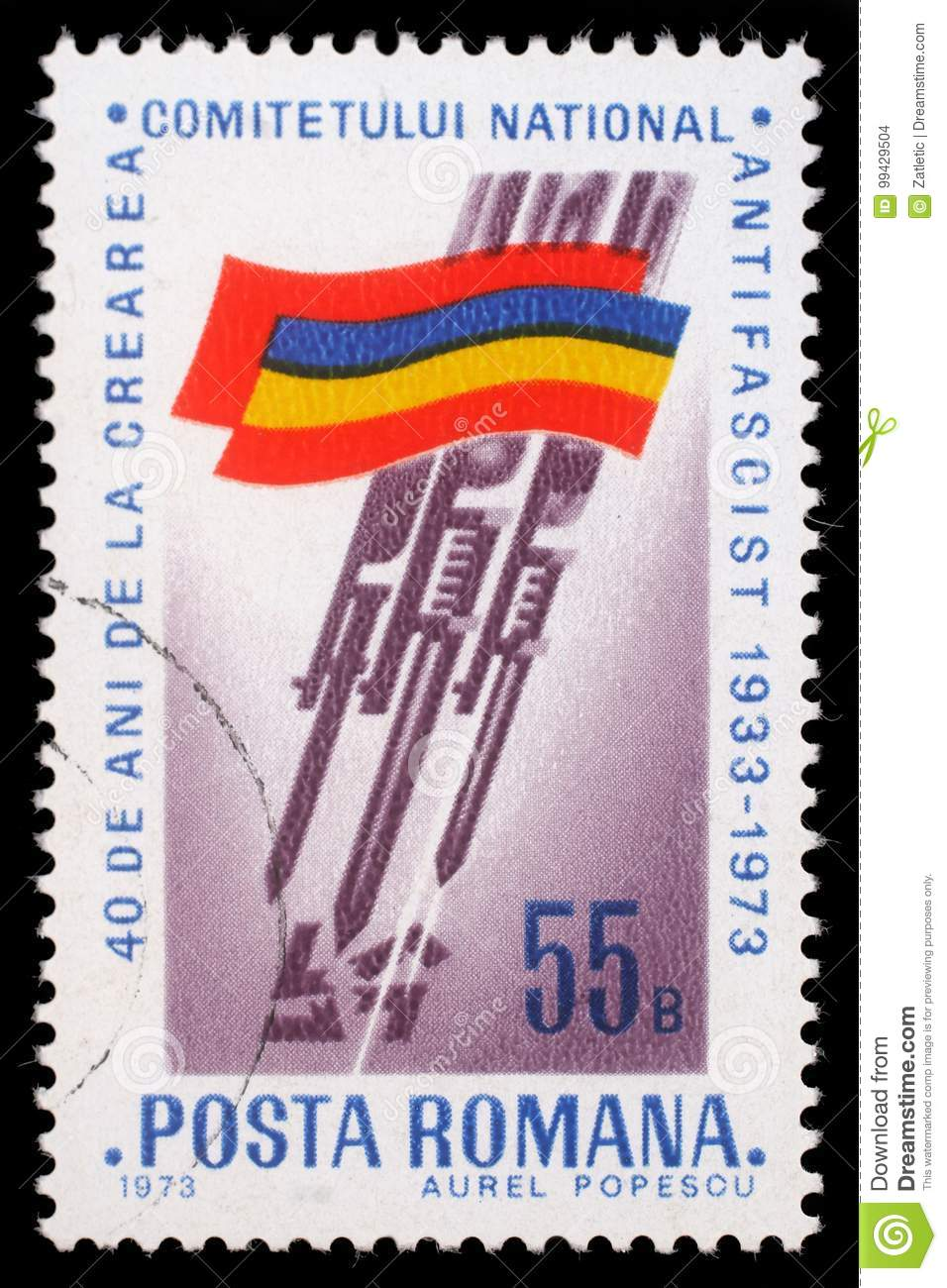 Stamp printed by Romania, shows Romanian flag, Bayonets stabbing Swastika