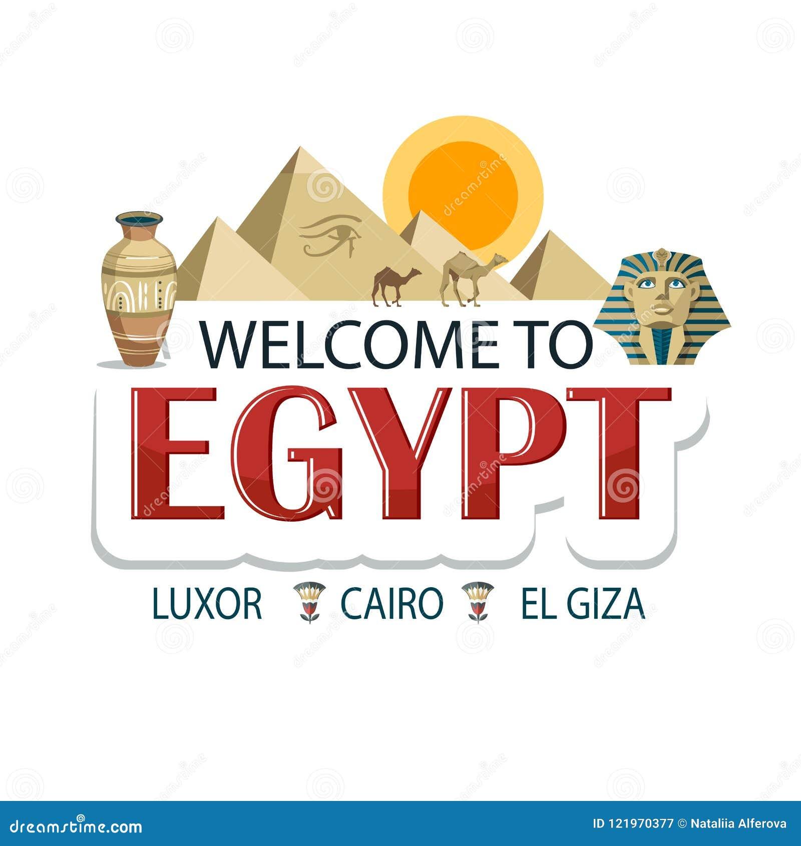 Stampa dell iscrizione di pubblicità di benvenuto dell autoadesivo dell Egitto