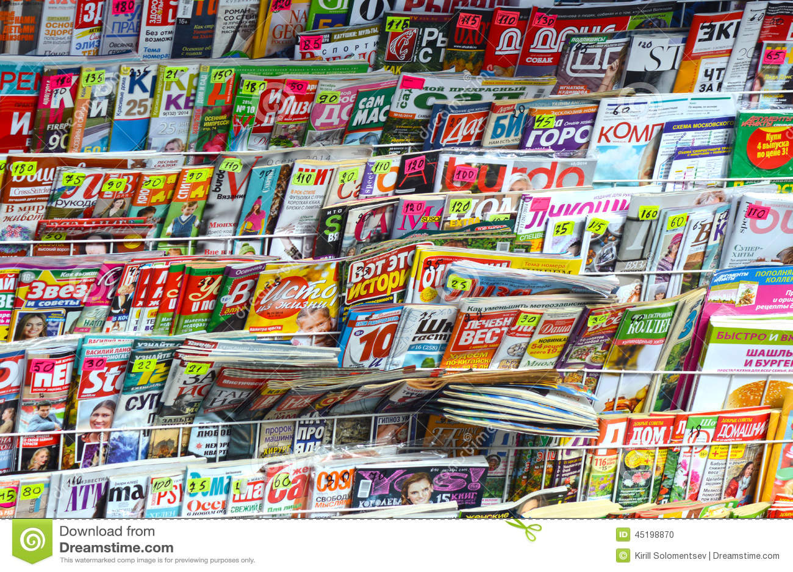Newspapers And Magazines Editorial Image Cartoondealer
