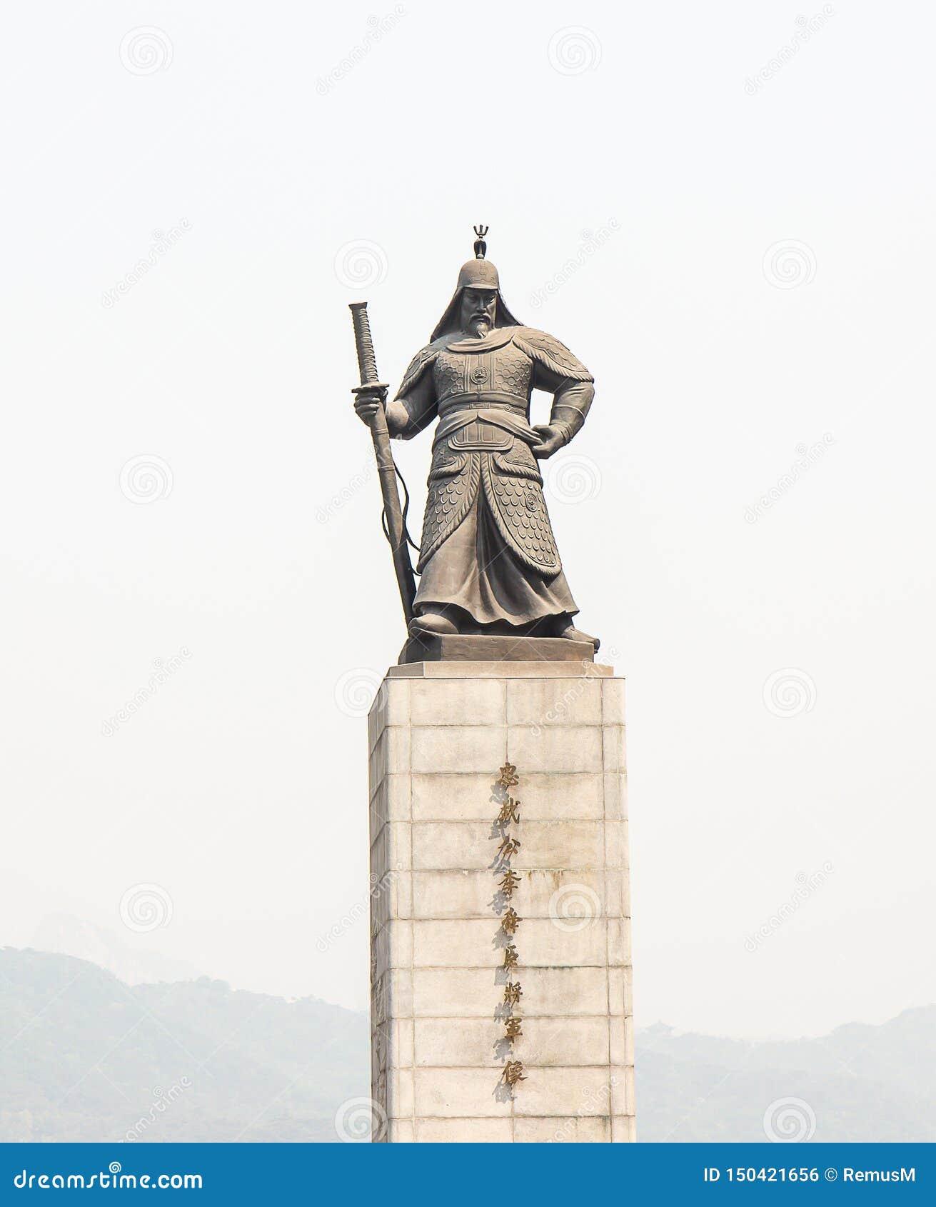 Standbeeld van de zon-Zonde van AdmiraalsYi de grootste vechter