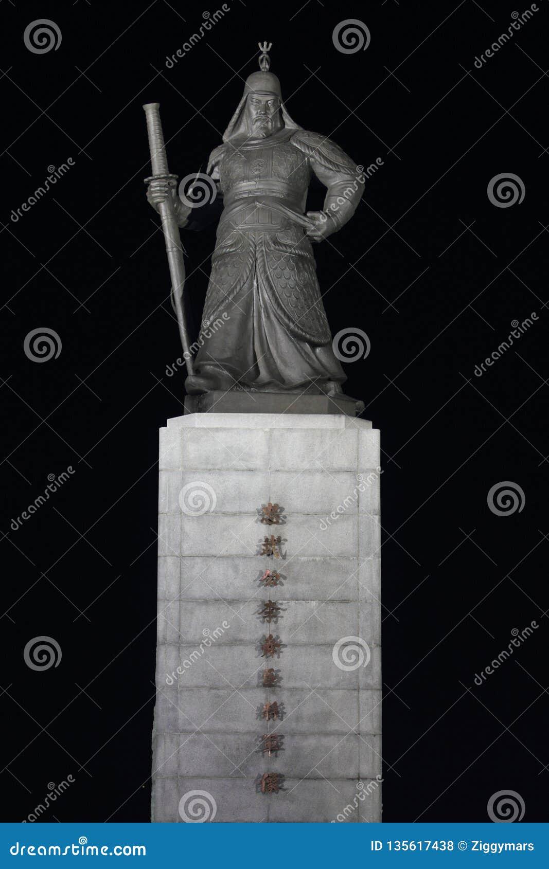 Standbeeld van de zon-Zonde van AdmiraalsYi nachtscène