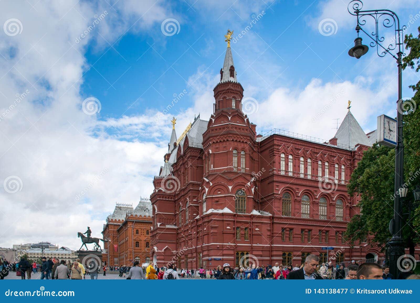 Stanu Dziejowy muzeum przy placem czerwonym i Manege kwadratem w Moskwa