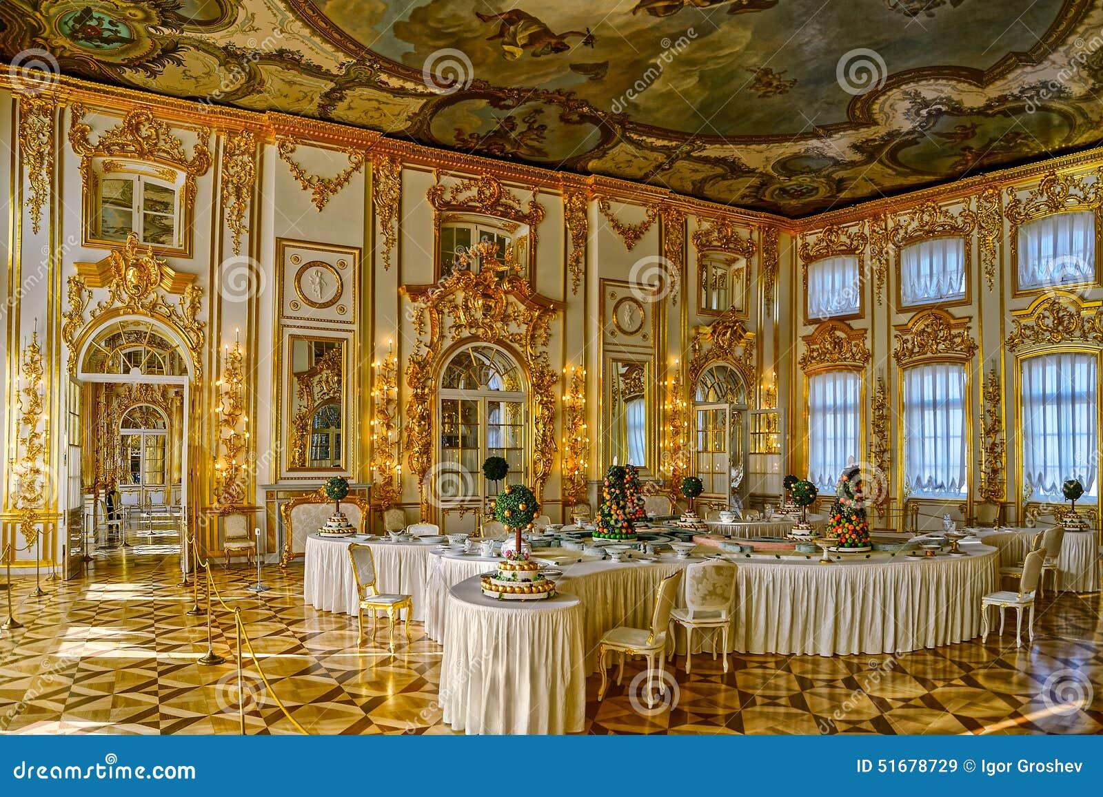 Stanza Di Banchetto In Tsarskoe Selo (Pushkin), St ...