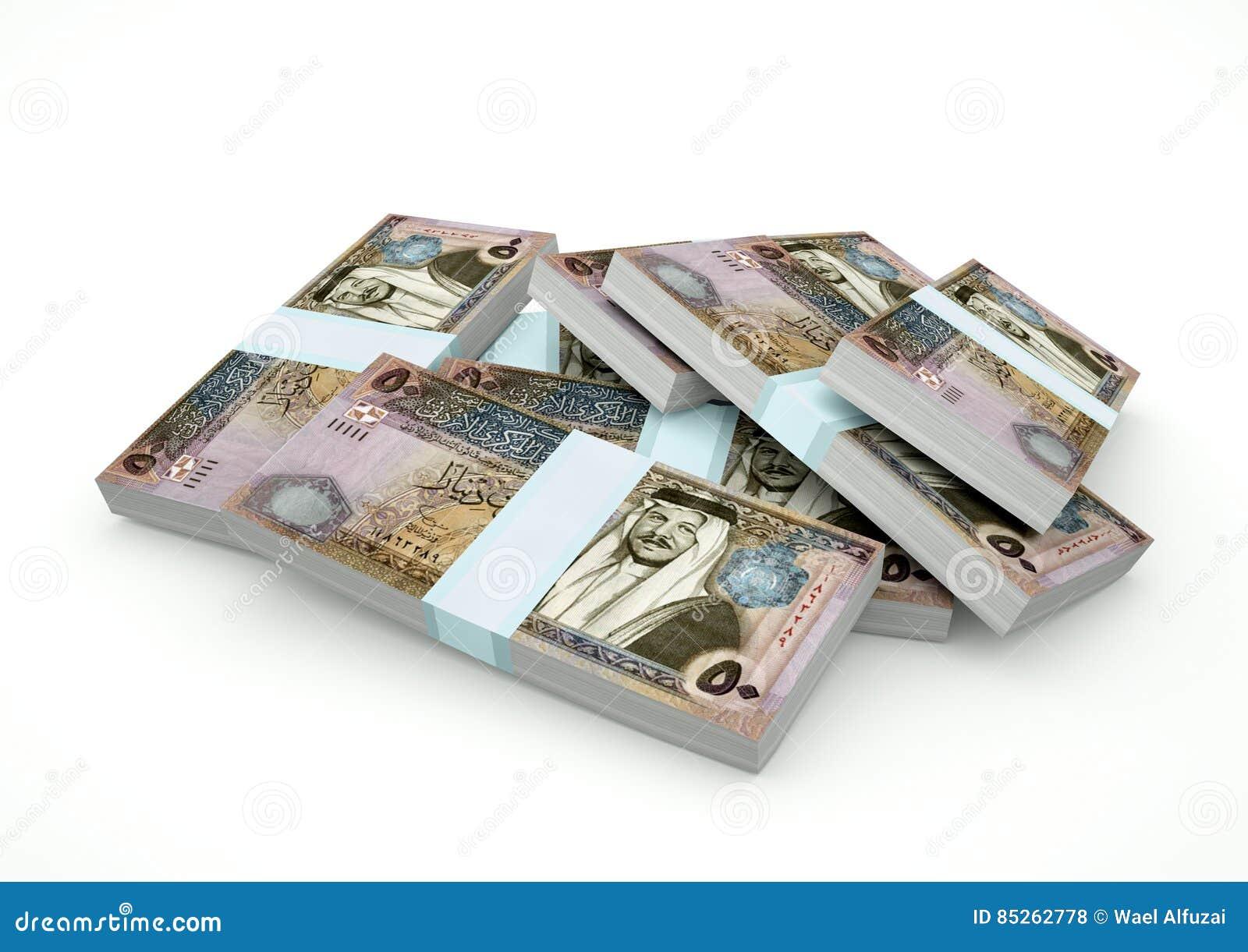 Stapel von Jordanien-Geld lokalisiert auf weißem Hintergrund