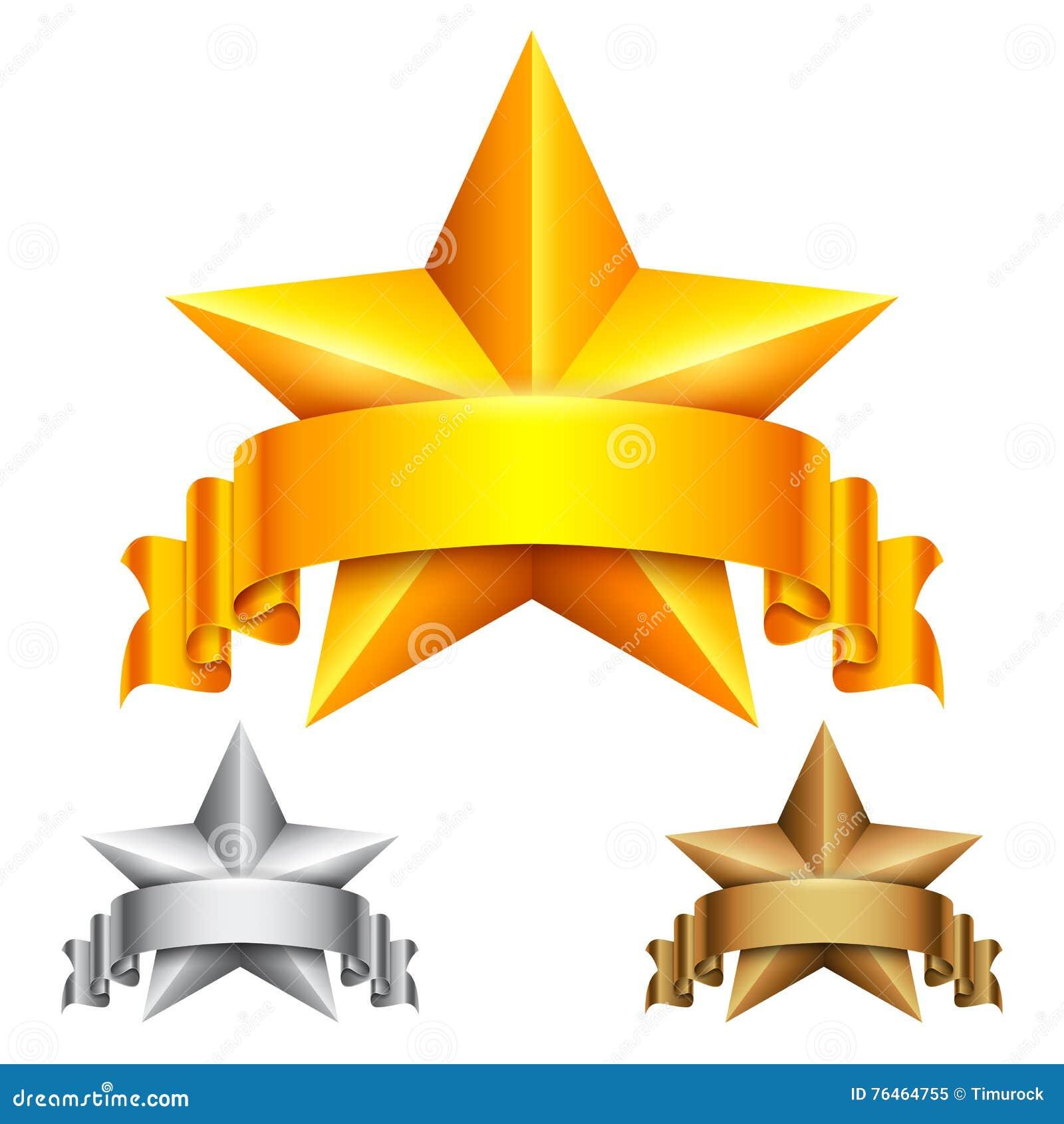 Star Award With Ribbon Stock Vector Illustration Of Gold 76464755