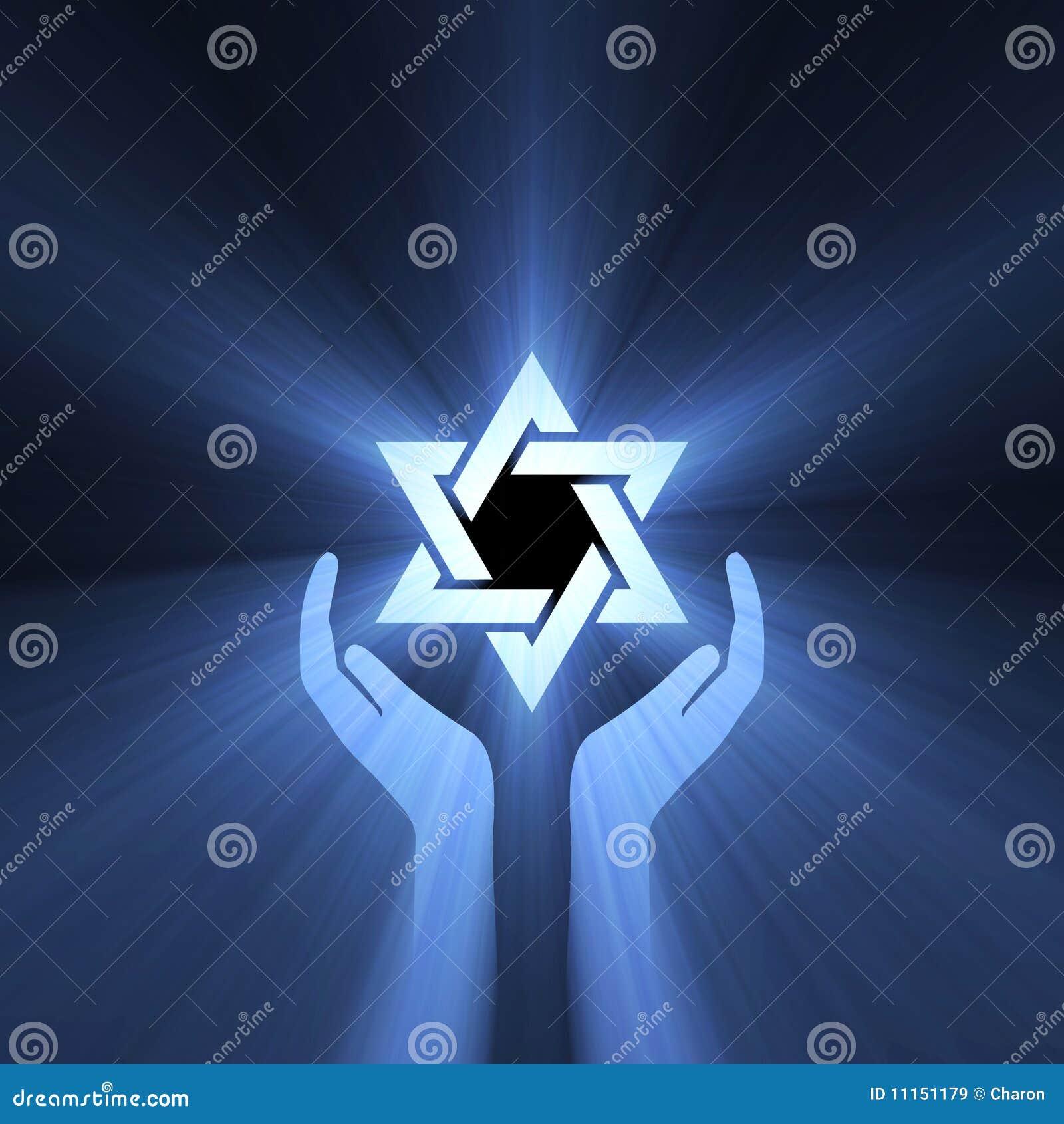Star of David (Shield of David, Magen David) symbol with powerful blue ...