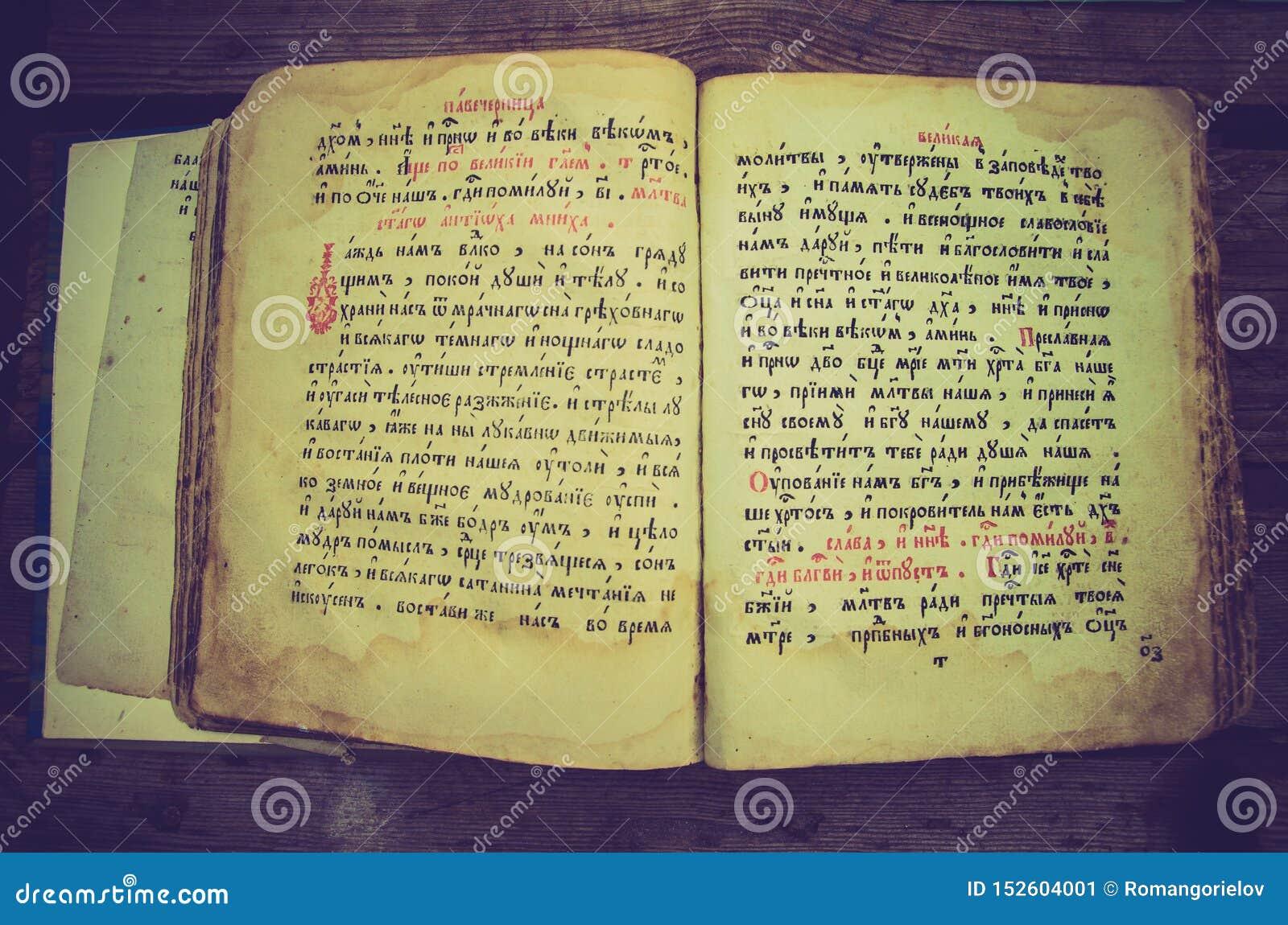 Stara biblii