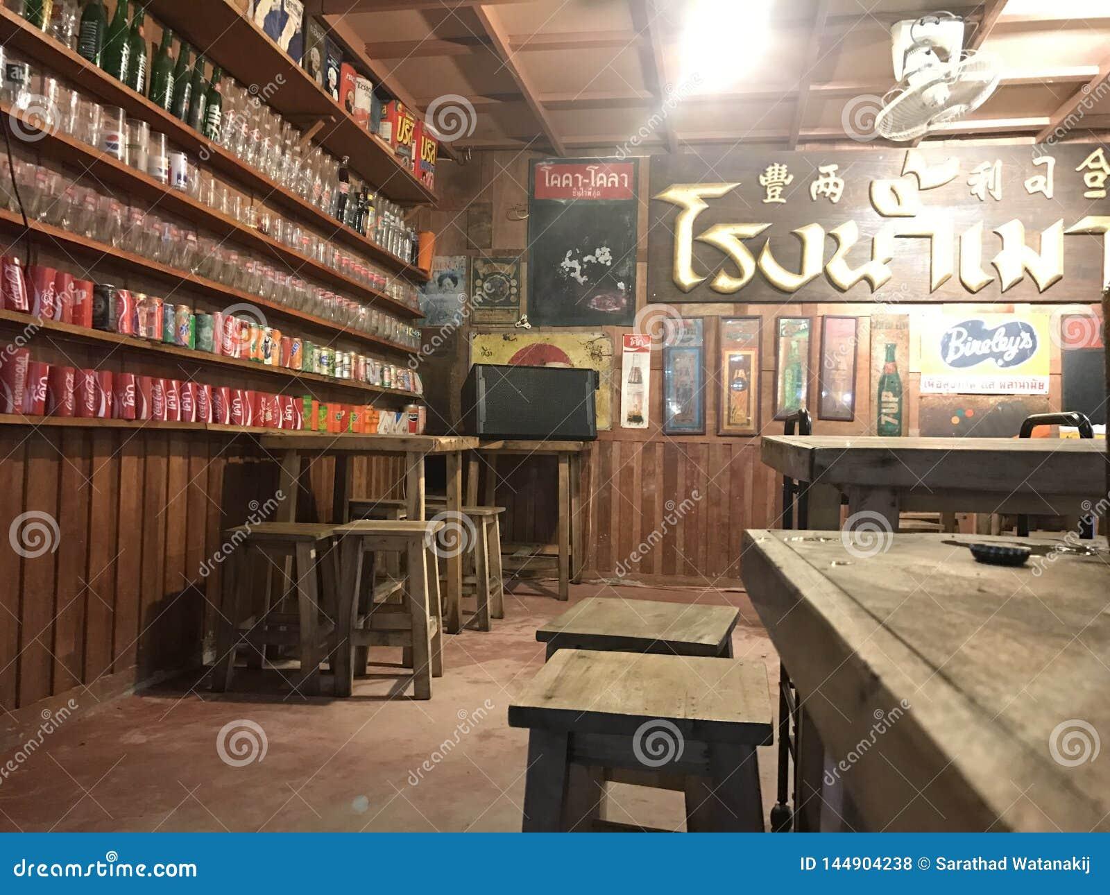 Stara szkoła bar&restaurant