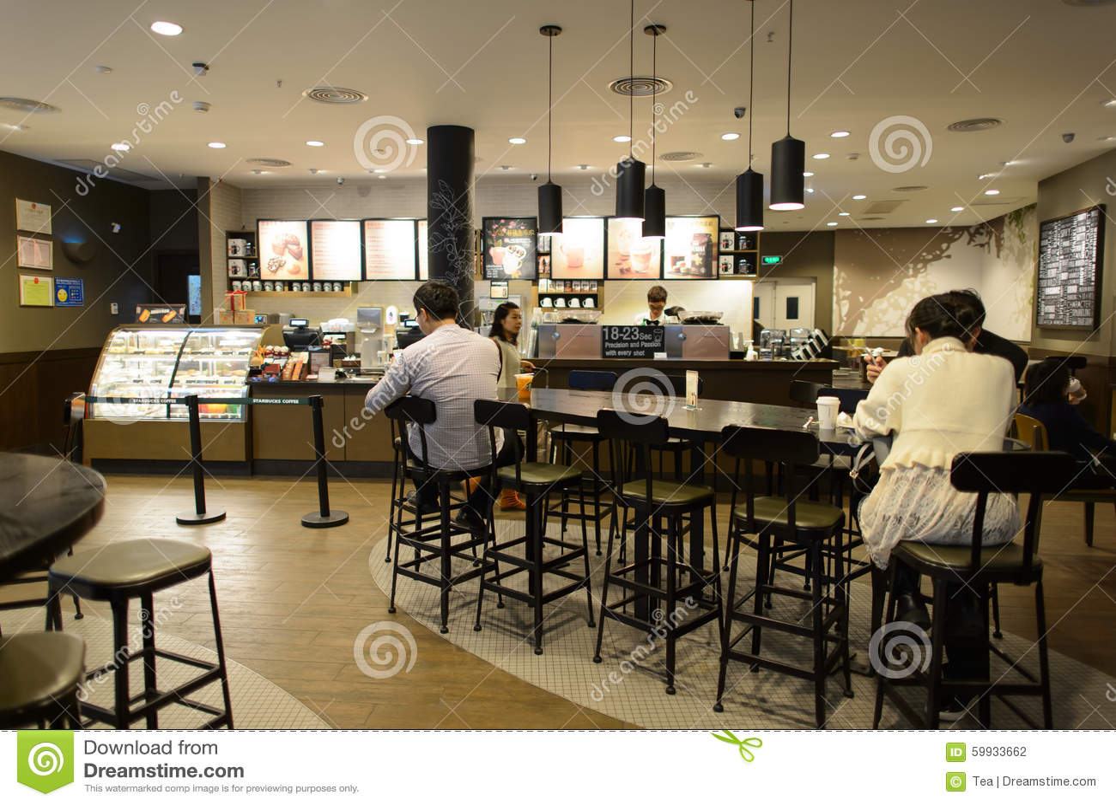 American Global Coffee Company
