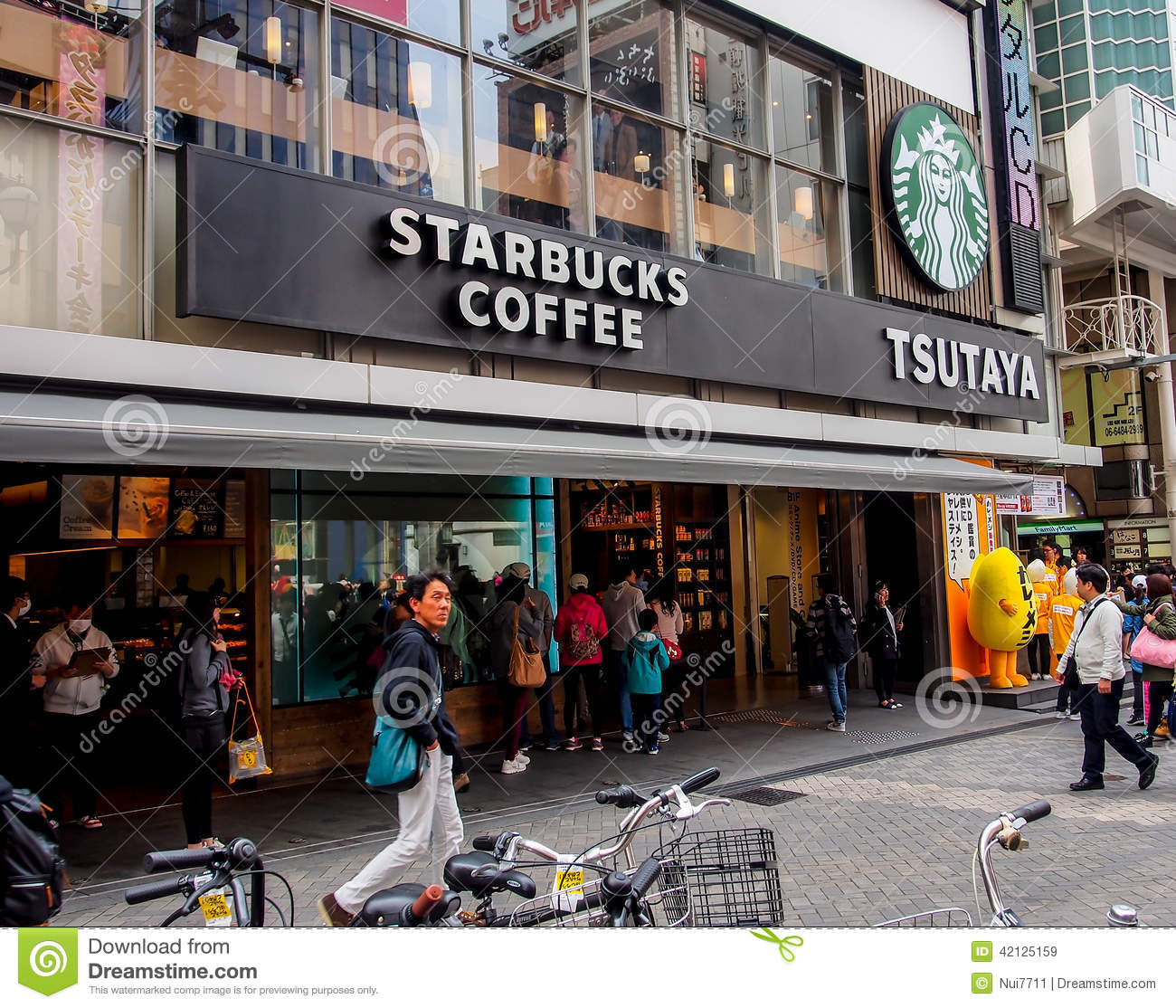 nature of business of starbucks (1) includes only starbucks company-operated stores open 13 months or longer comparable store sales exclude the effect of fluctuations in foreign.