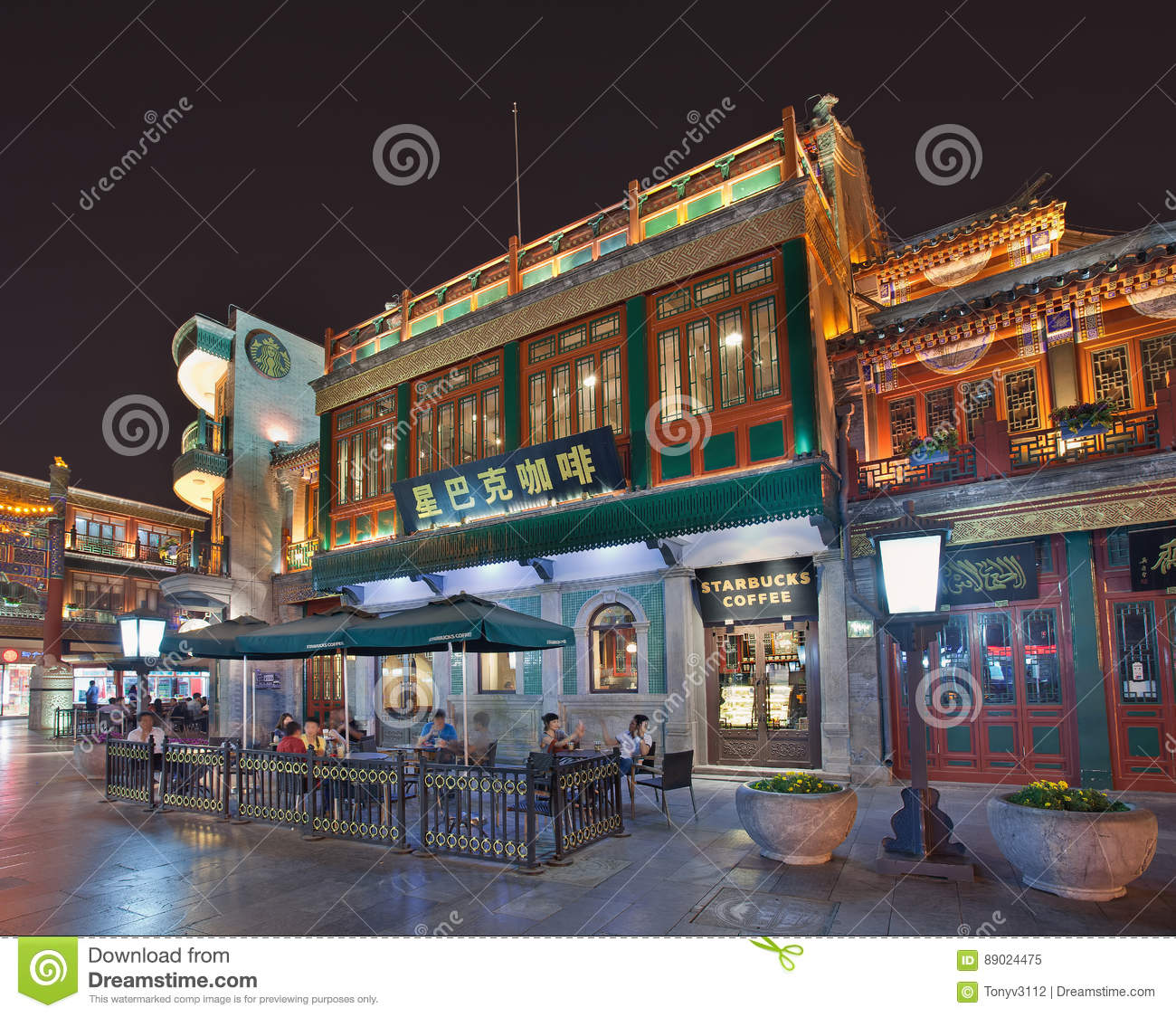Download Starbucks Outlet At Night Beijing China Editorial Image