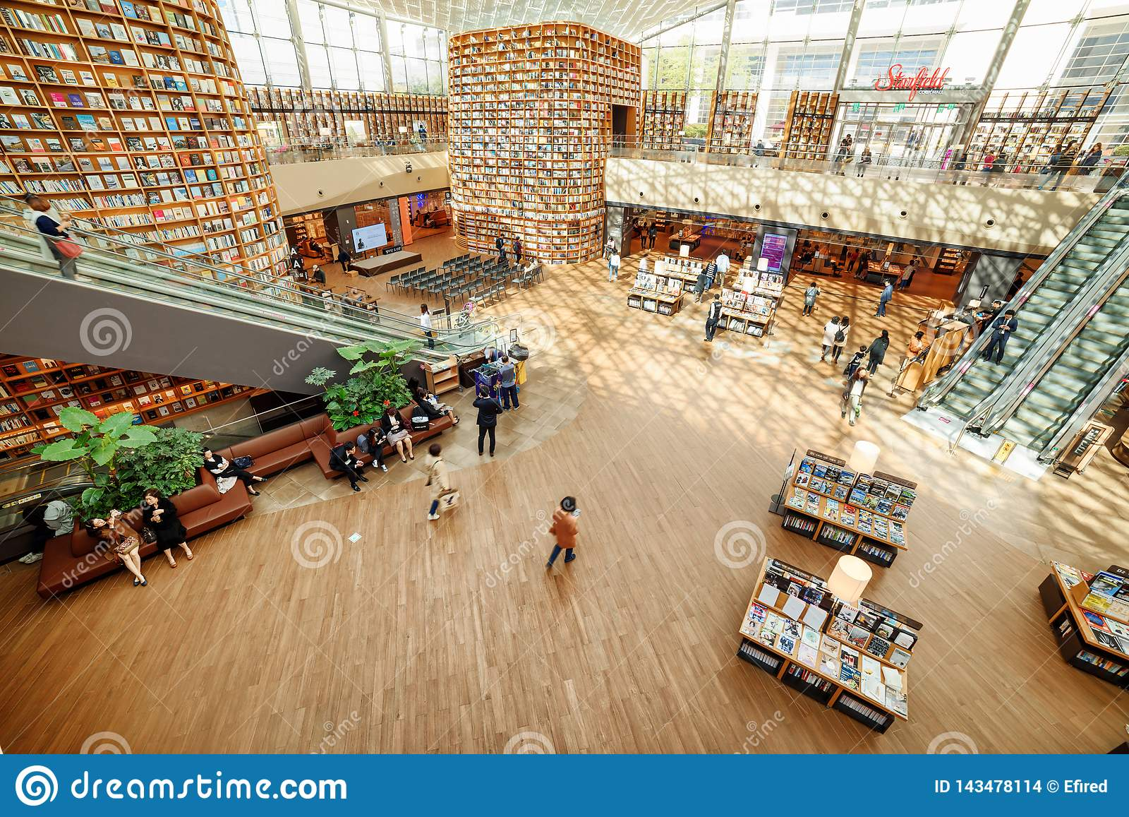 Starfield图书馆读书区域的顶视图,汉城