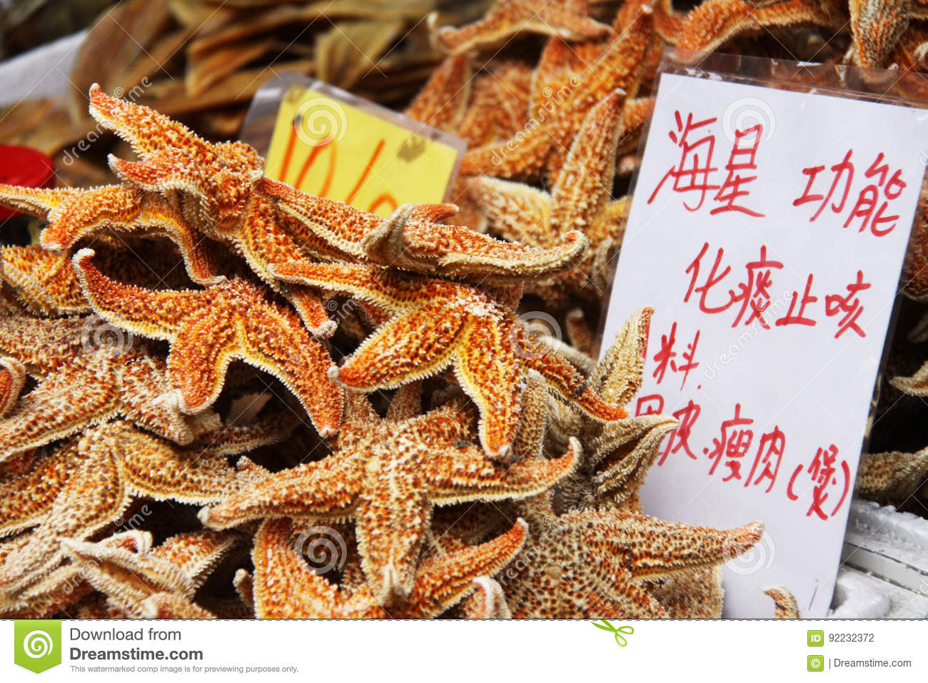 Starfish for sale stock photo. Image of yellow, dried ...