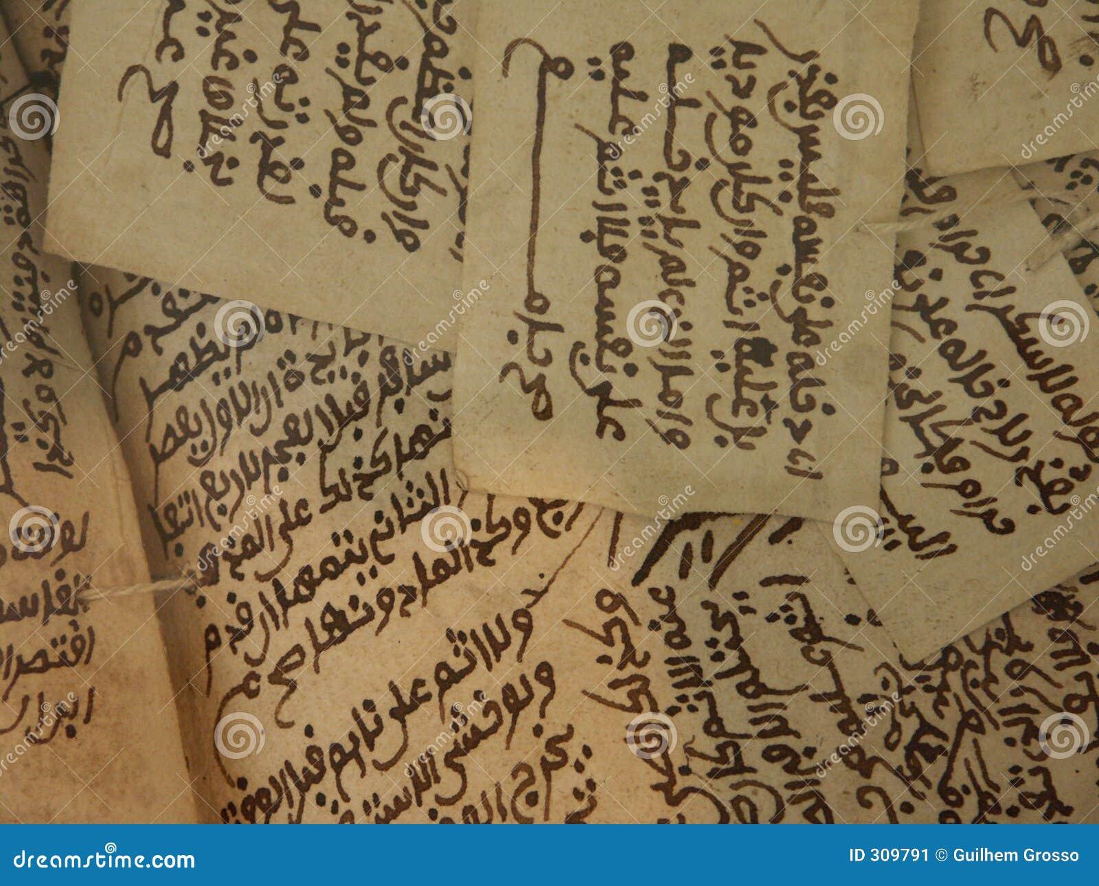 Starożytny jego pocztę