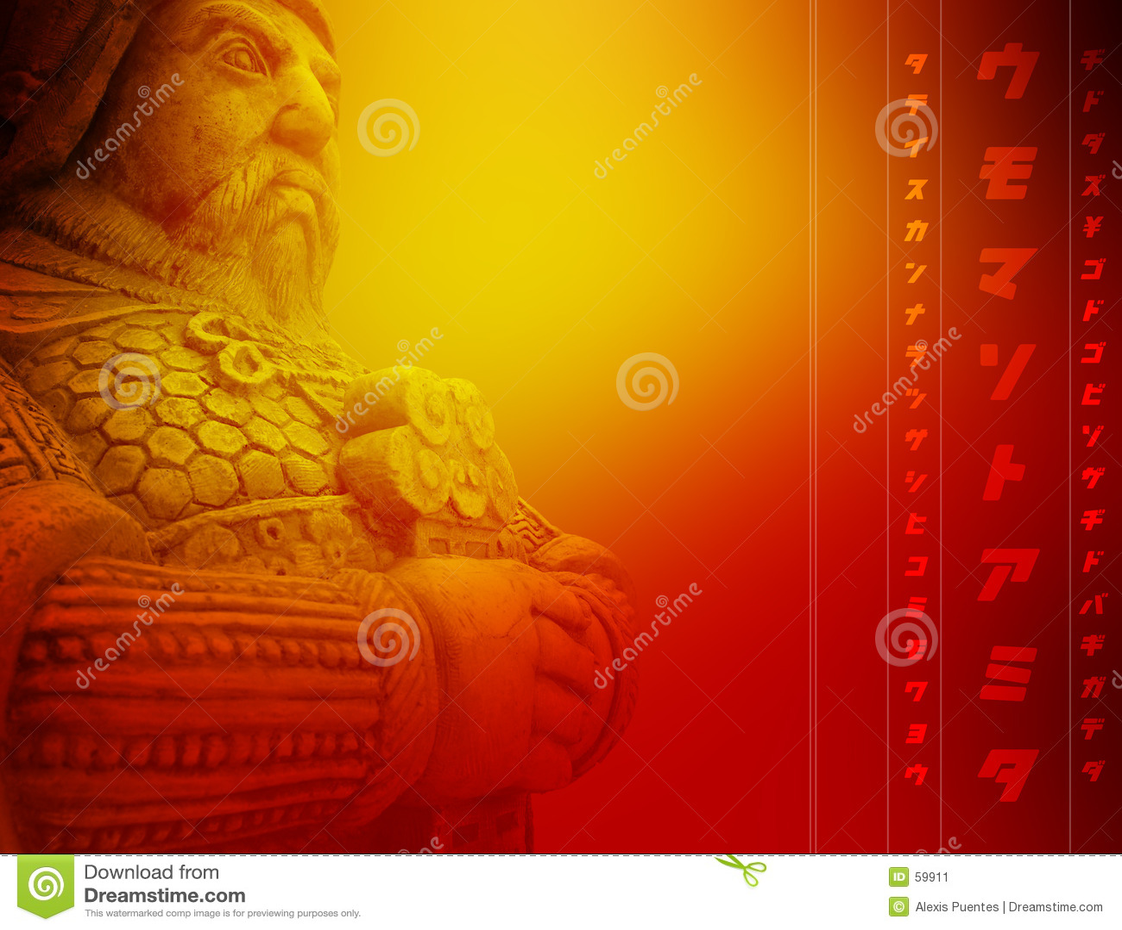 Starożytny wojownik