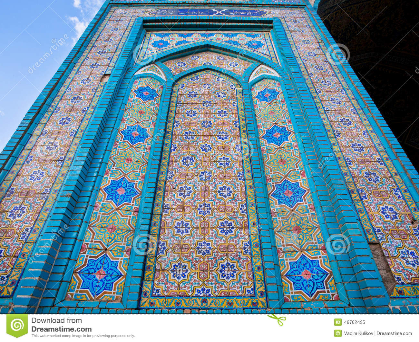 Worldly Rise Iran Art And Literature