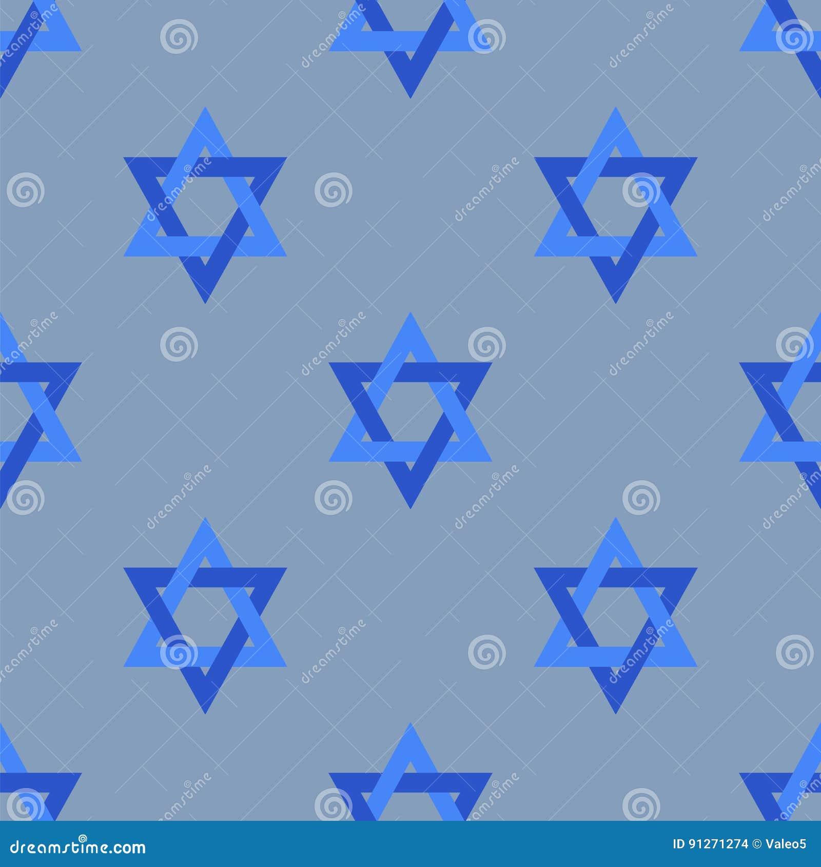 Stars of David Isolated Seamless Pattern