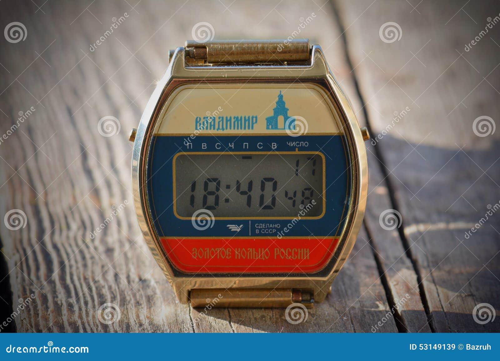 stary zegarek na reke elektroniczny