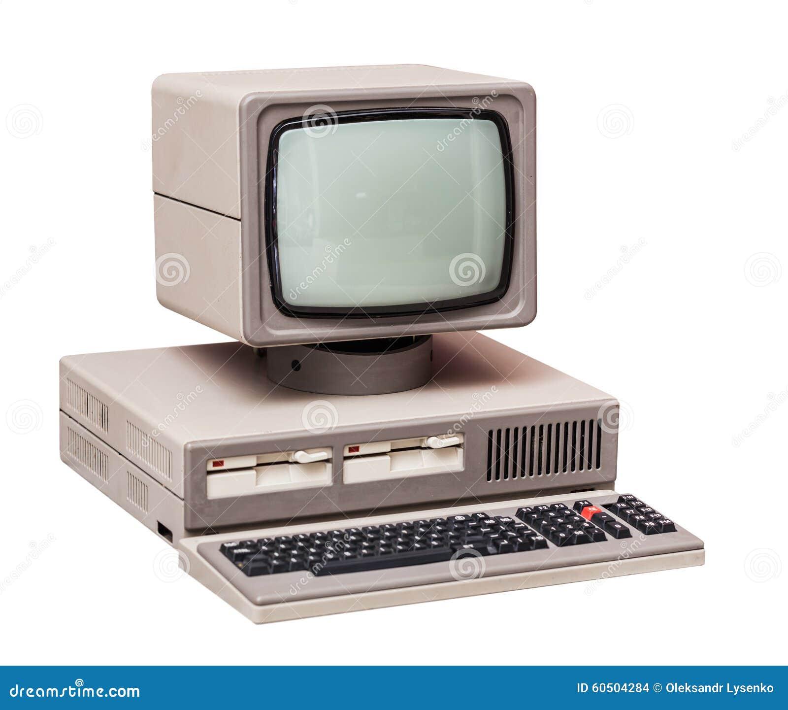 Stary szary komputer