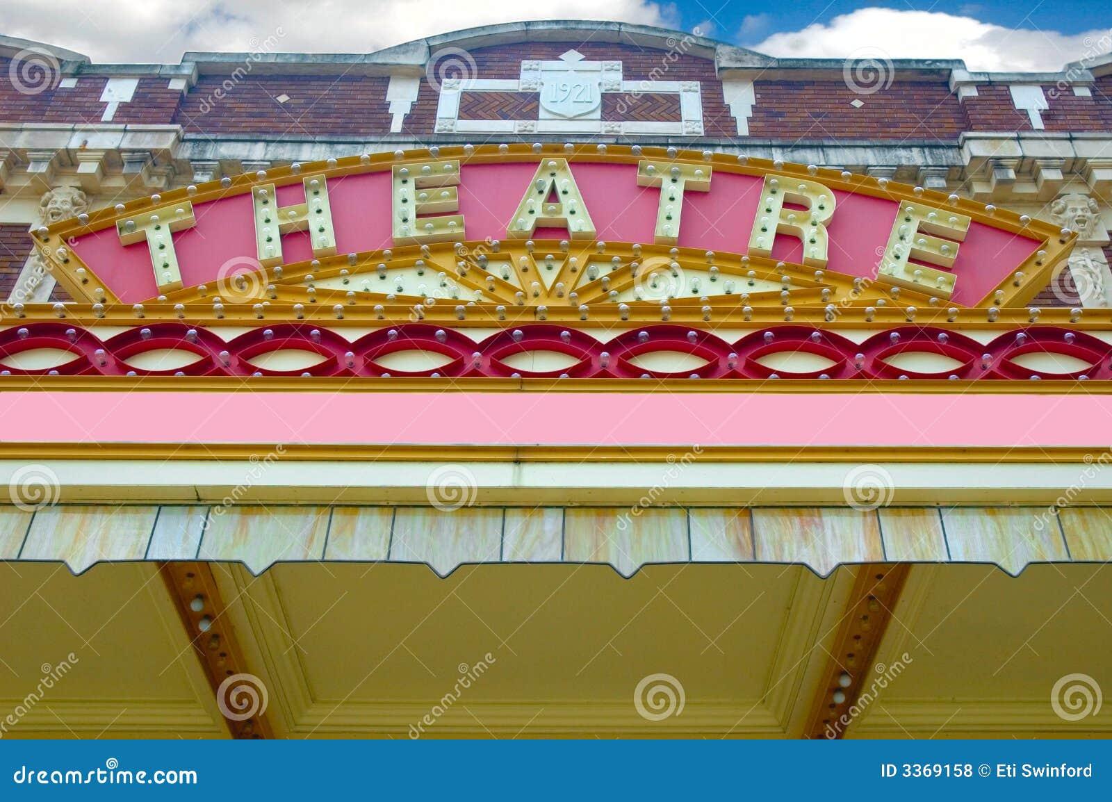 Stary teatr marque