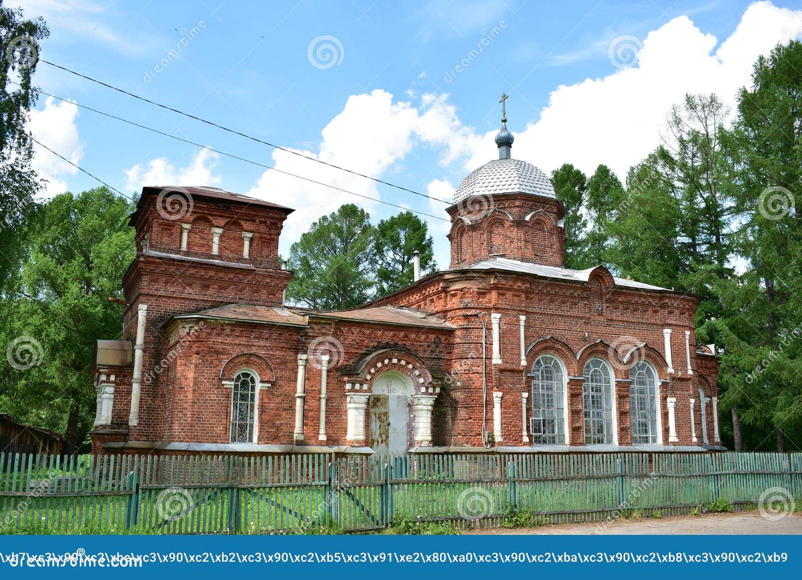 Stary wierz?cego ko?ci?? St Nicholas w wiosce Chernopolye Kostroma okr?g, Kostroma region