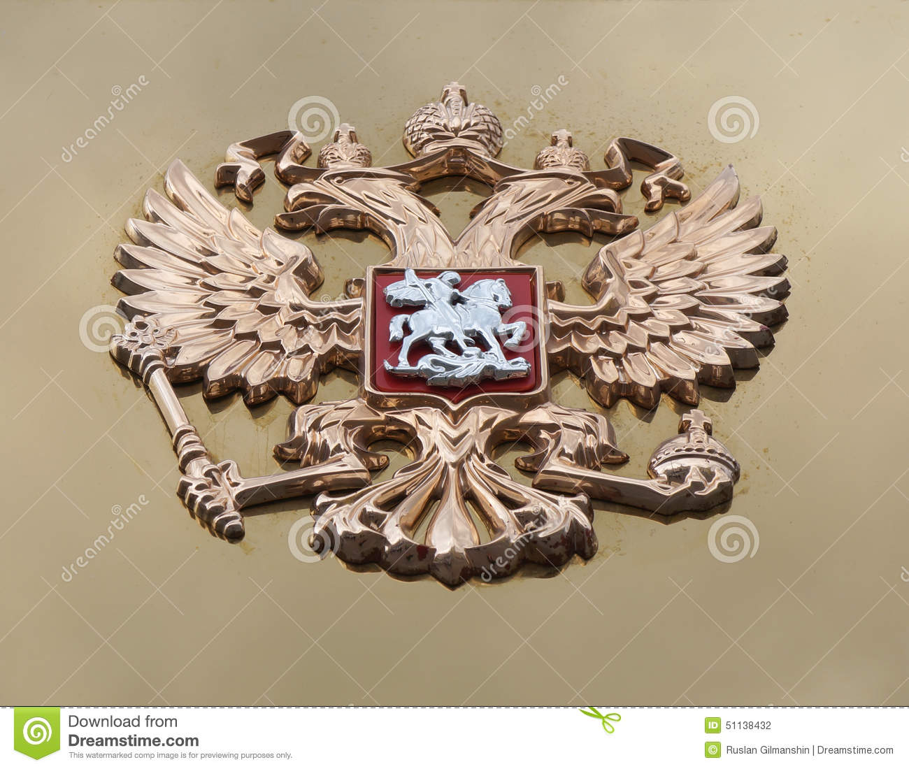 State Symbols Of Russias Emblem Of The Double Headed Eagle Stock