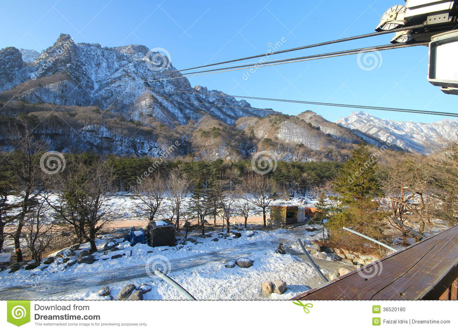 Station de funiculaire de Seorak de bâti, Corée du Sud