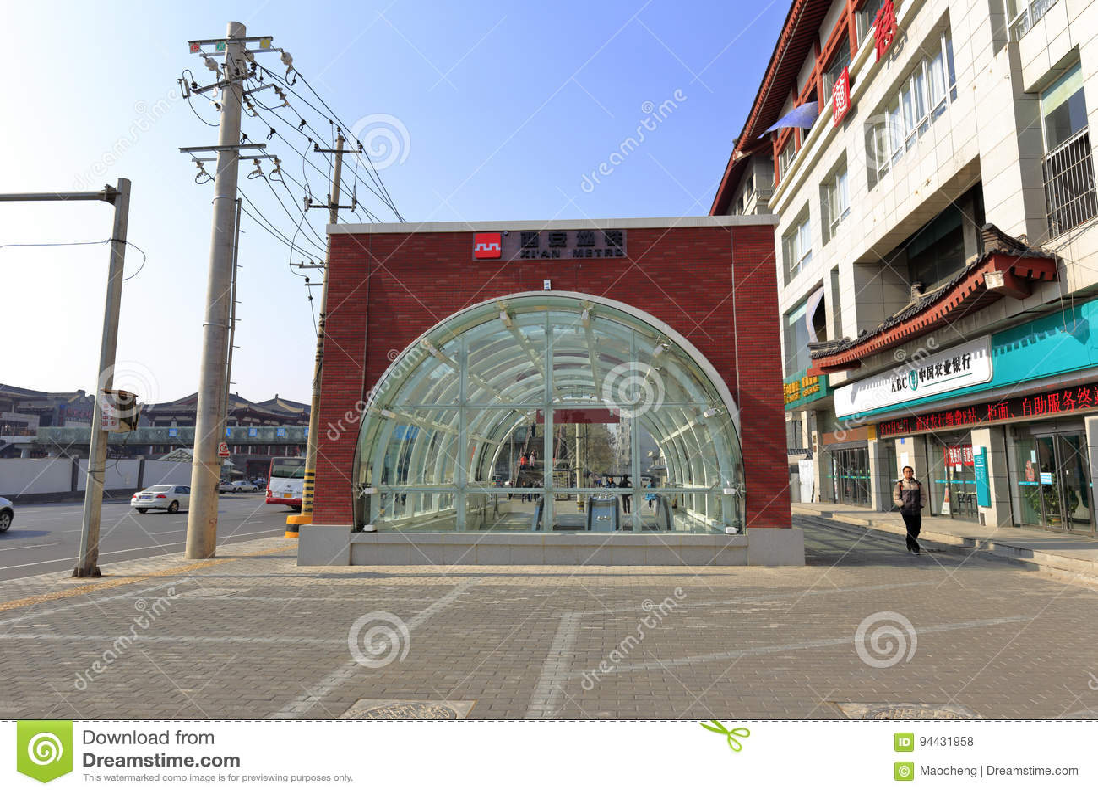 Station de métro de ville de xian