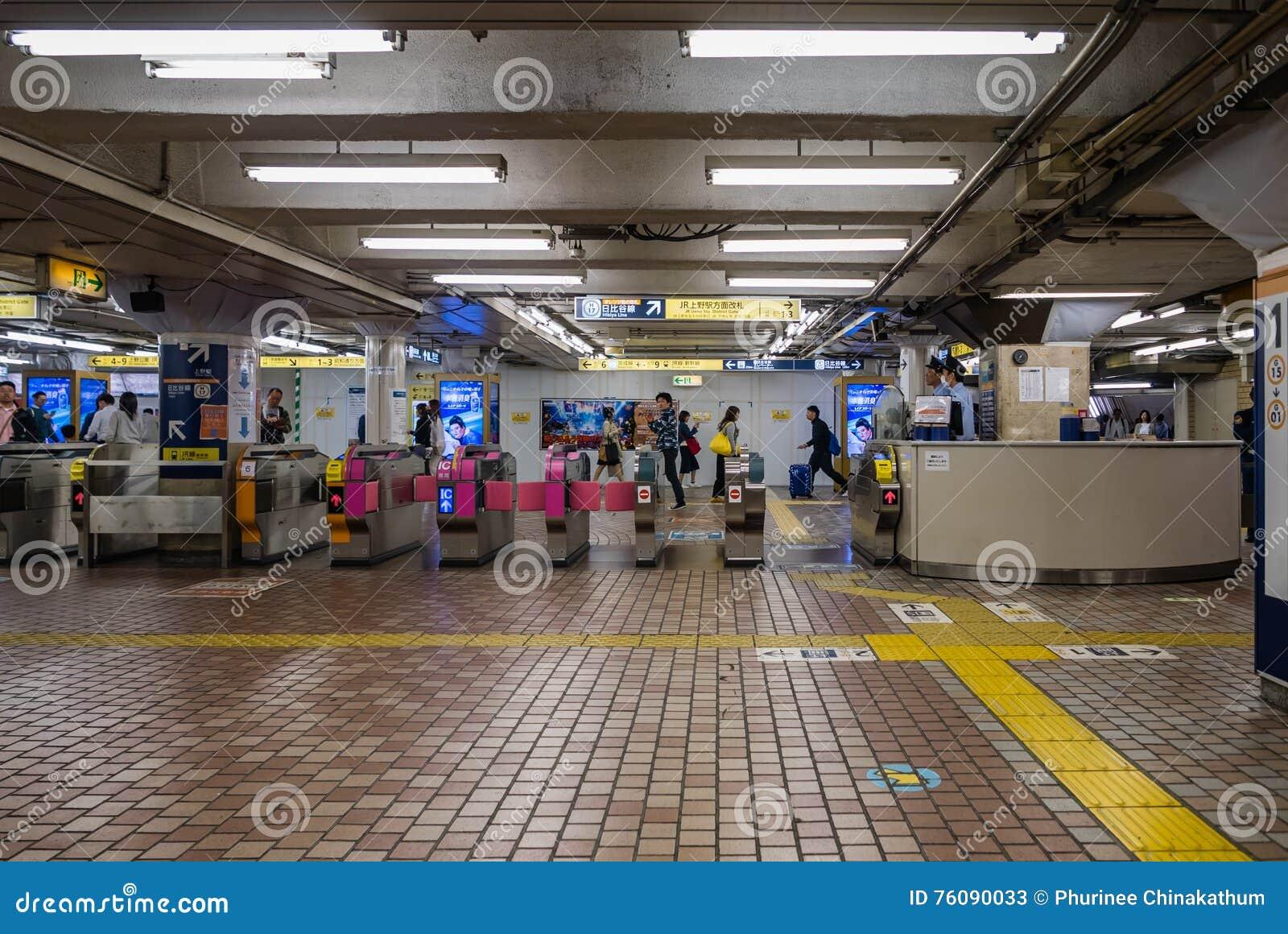 Station de train d Ueno