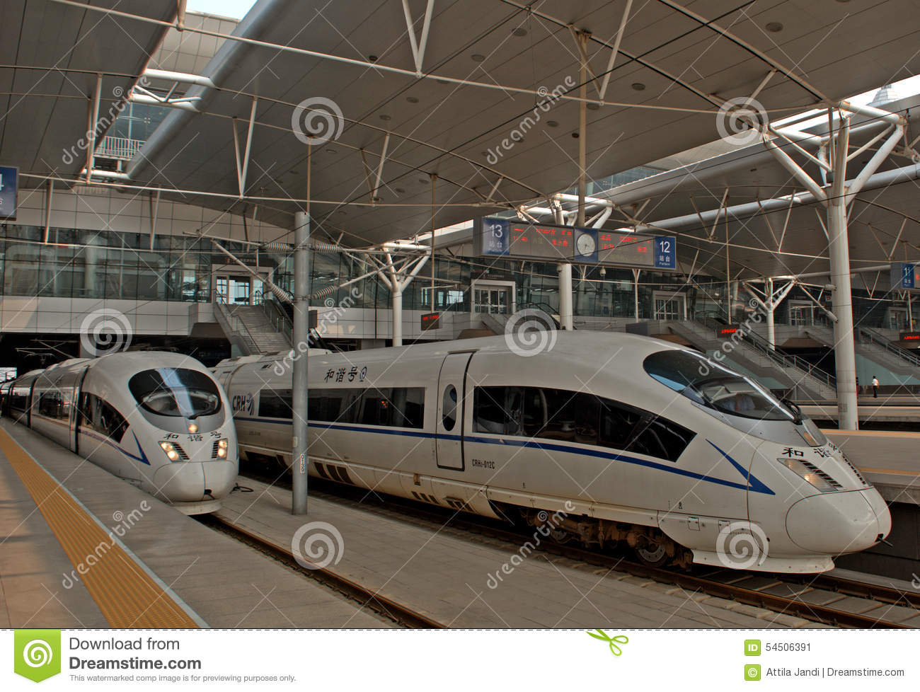 Station de train, Tianjin, Chine