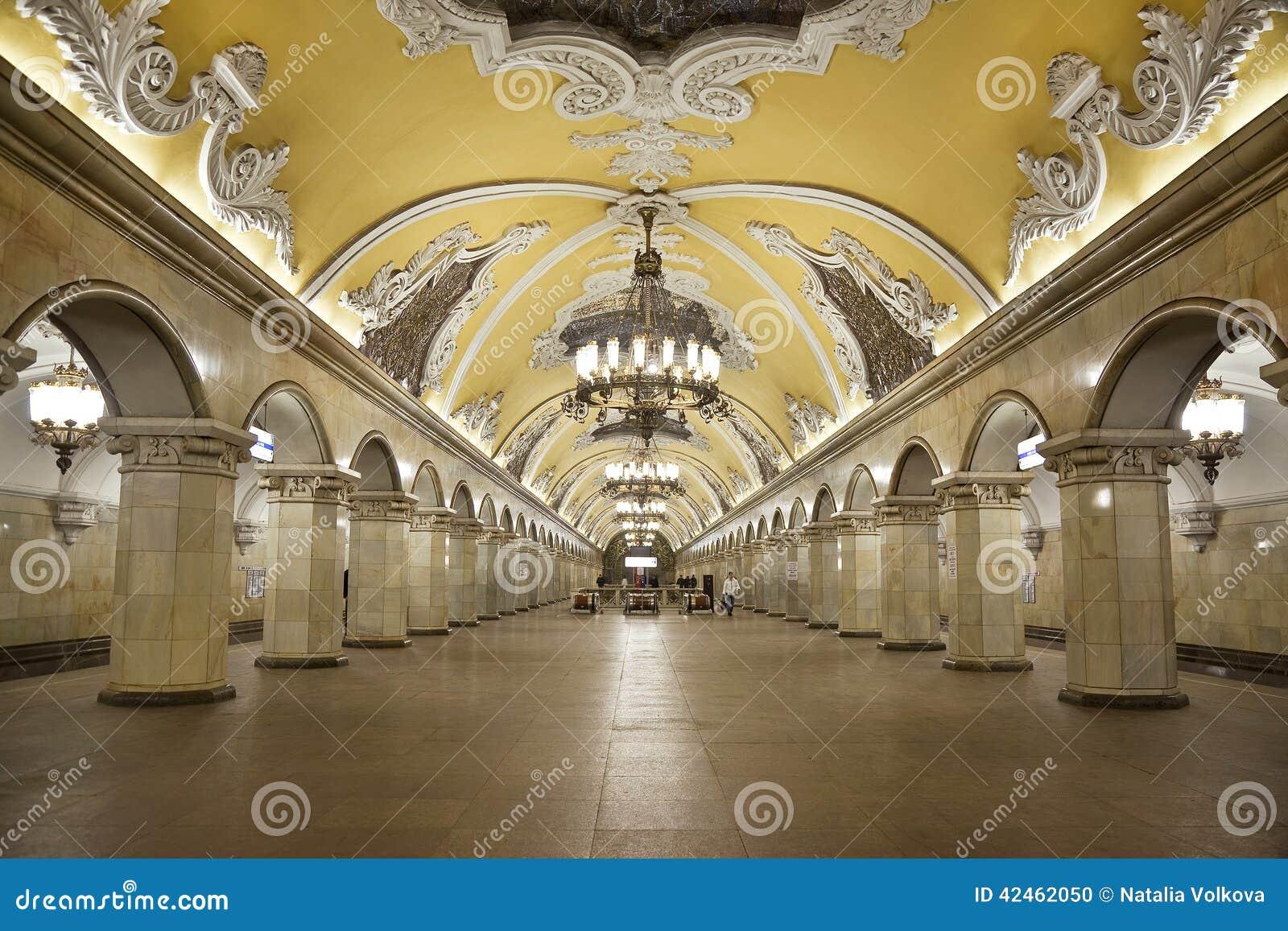 Station der Moskau-Metros Komsomolskaya