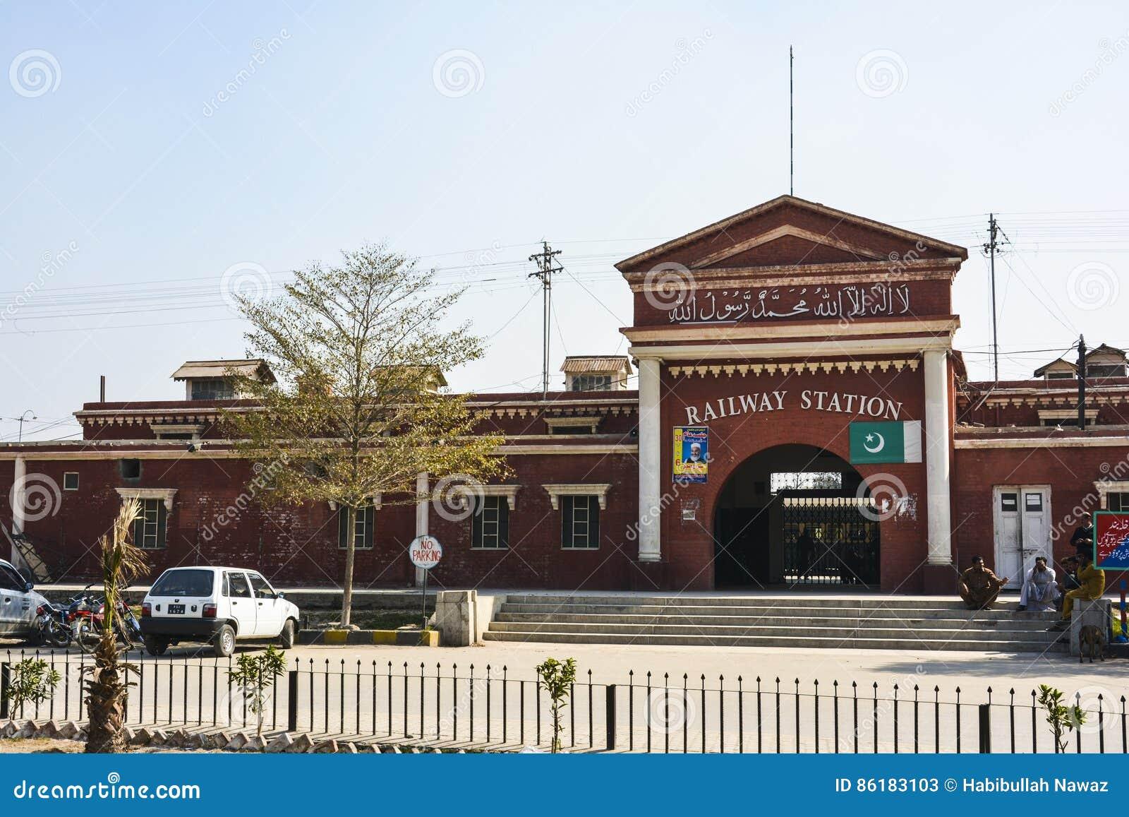 Station Faisalabad