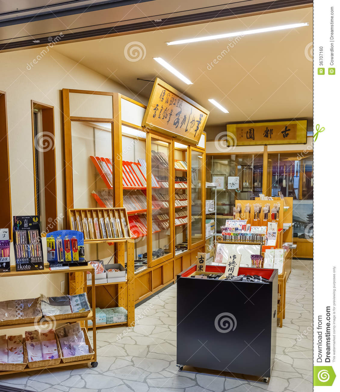 Stationery Shop In Nara Editorial Image - Image: 36707160