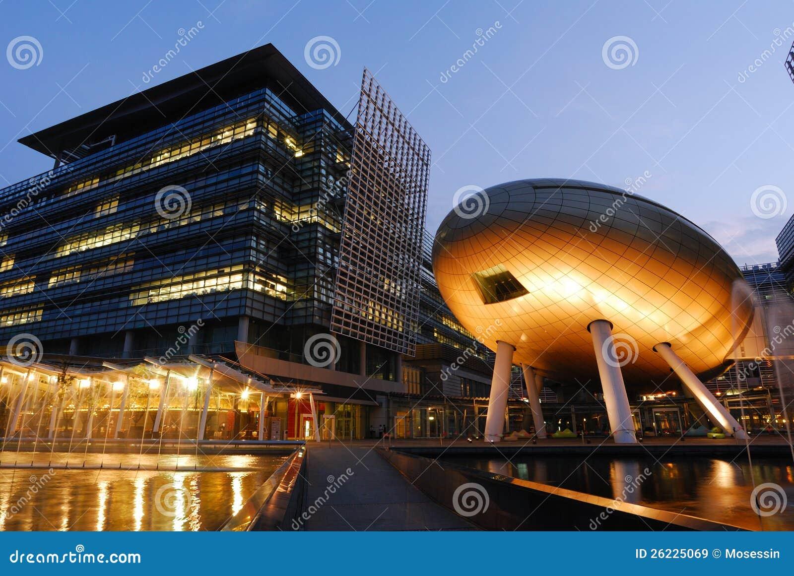 Stationnement de la Science et de technologie du HK