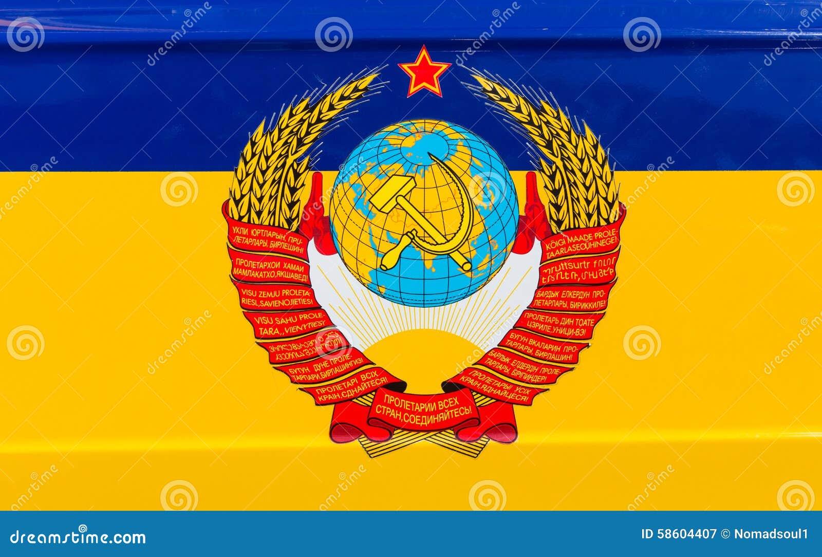 Statligt emblem av USSR