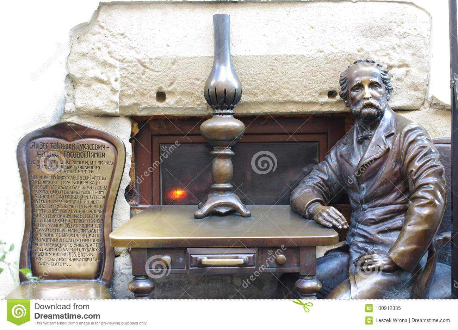 Pub Museum And Restaurant Gas Lamp In Lviv Ukraine Editorial
