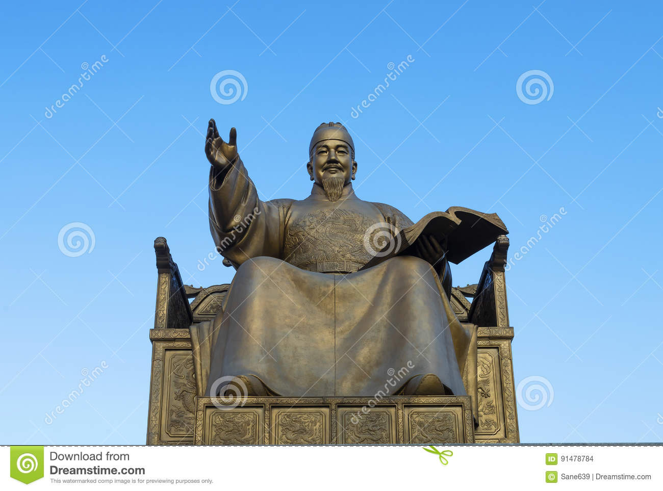 Statue Korean King Sejong At Gwanghwamun Square In Seoul