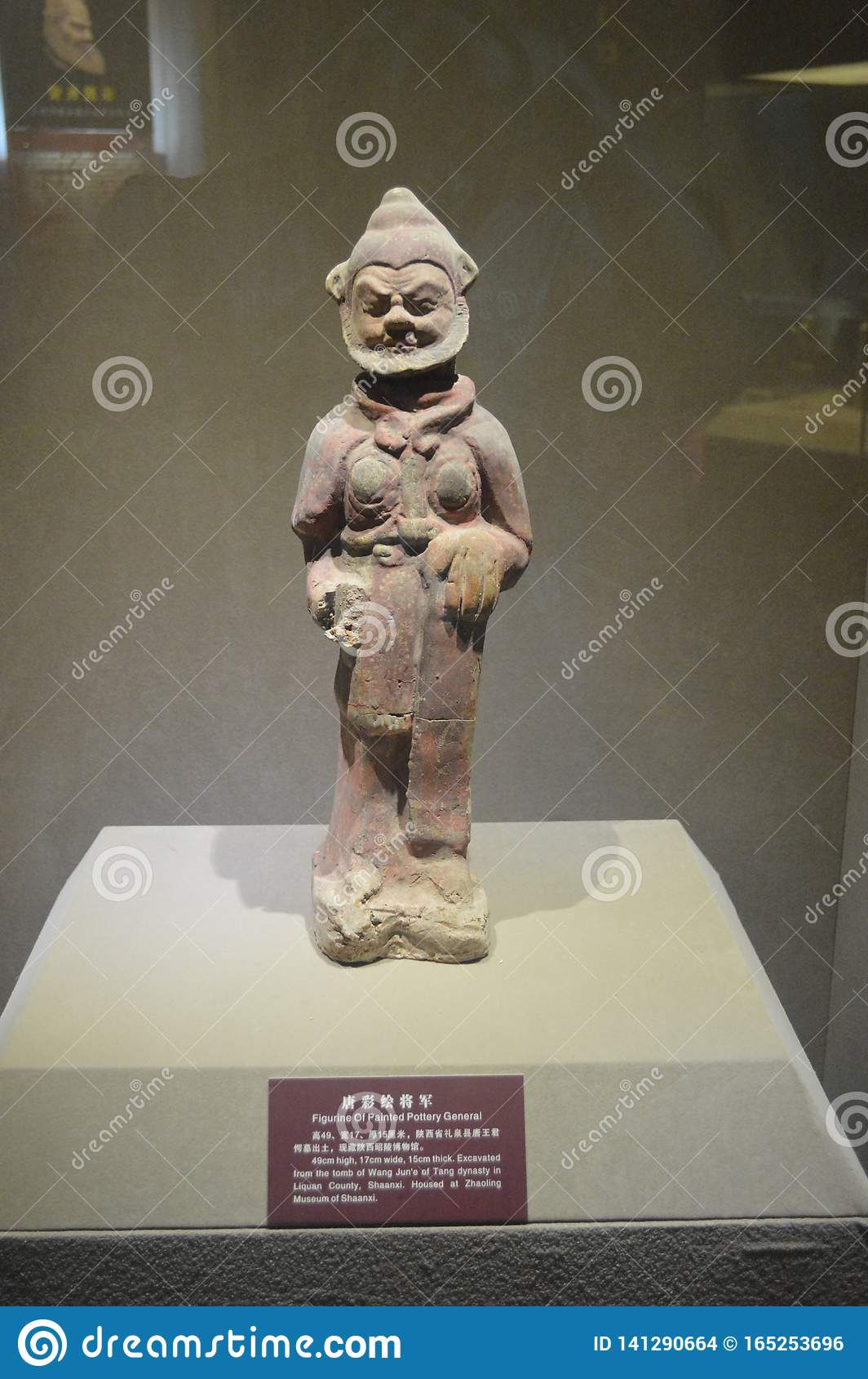 Statyett av den målade krukmakerigeneralen