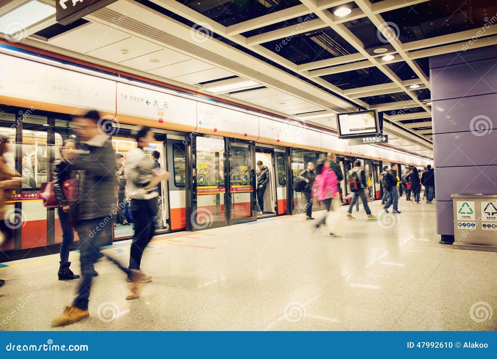 Stazione della metropolitana di Canton
