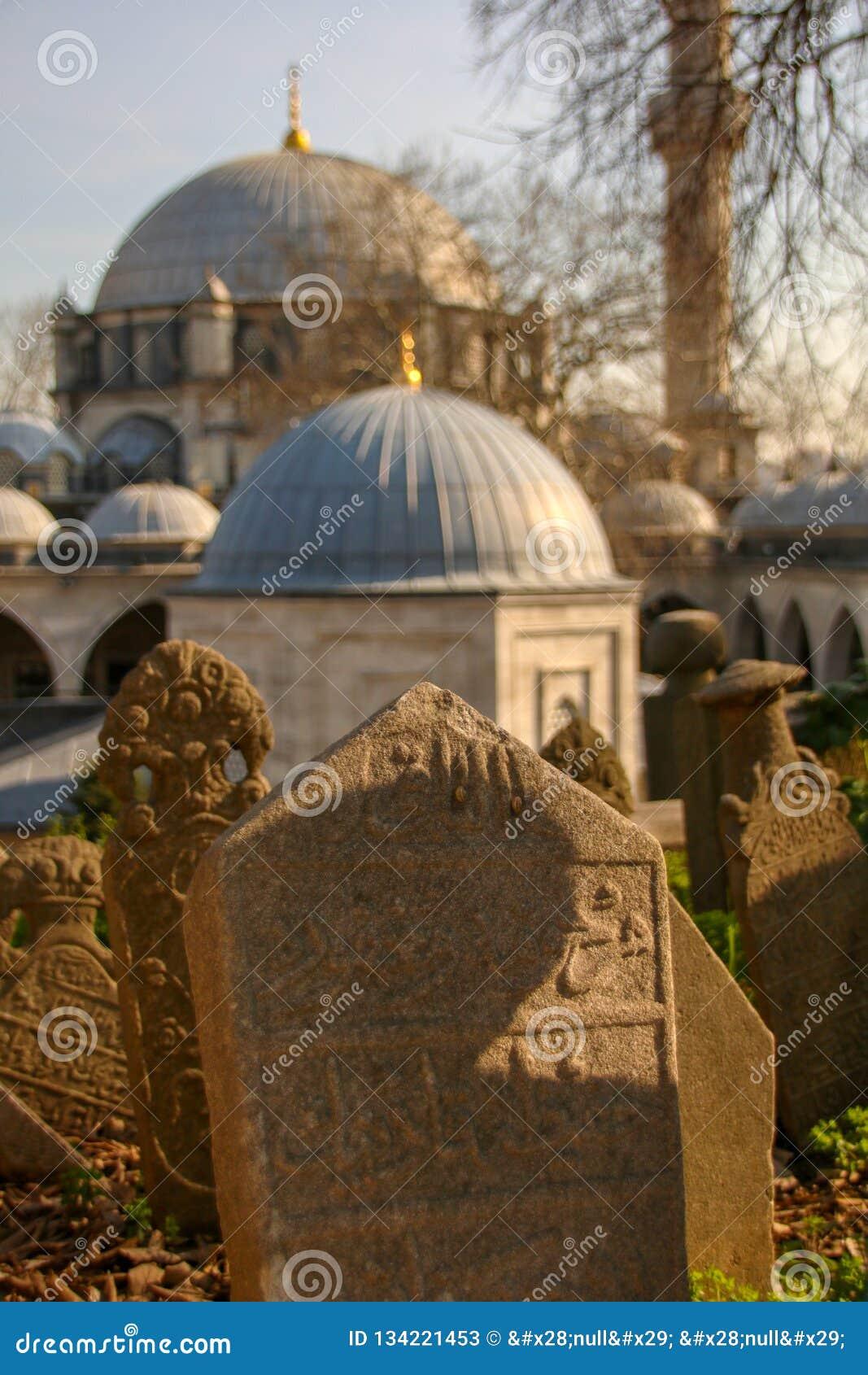 Stein des alten Grabs, der Osmanezeitraum, die Türkei