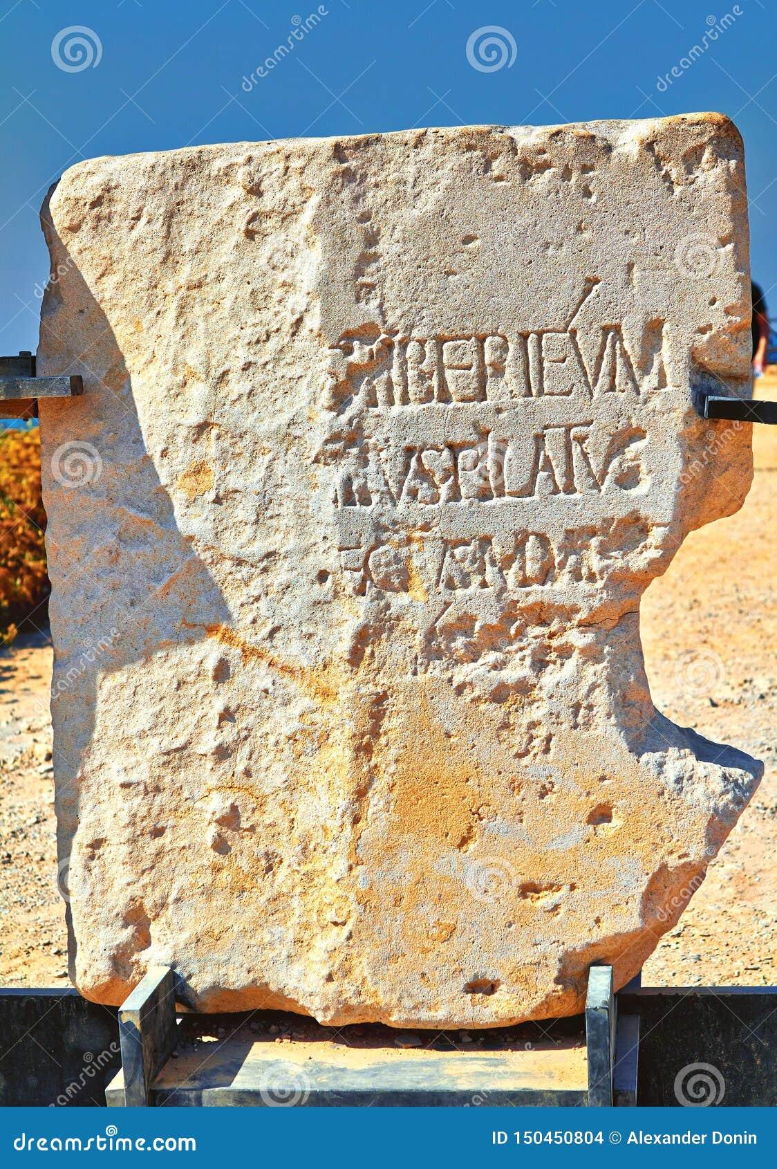 Steinmonument mit Erwähnung von Pontius Pilate nahe Herods Palast in Nationalpark Caesareas Maritima