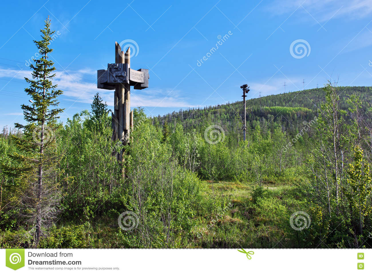 The reserve of Lapland in the Murmansk region: territory, plants and animals 99