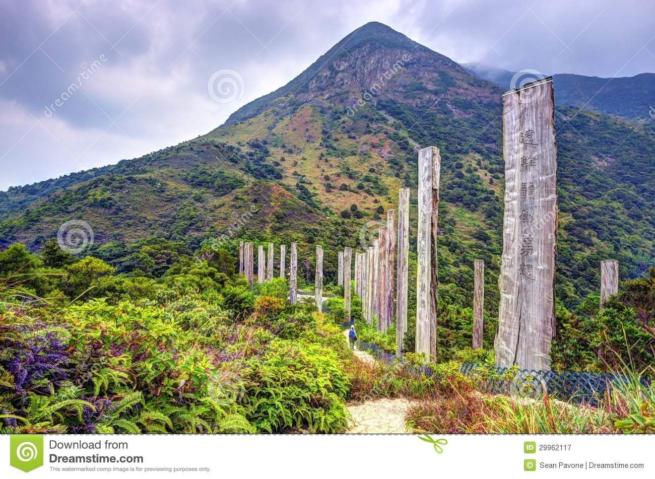 Wisdom Path On Lantau Island, Hong Kong Royalty Free Stock Photography ...