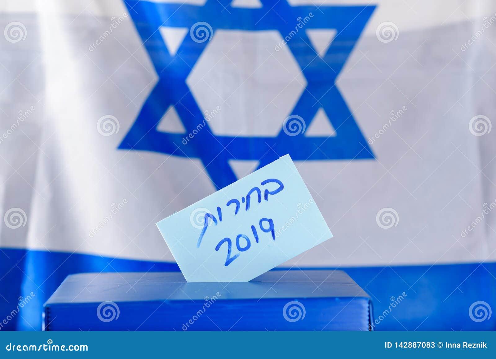 Stemdoos Hebreeuwse tekstverkiezingen 2019 bij het stemmen van over document