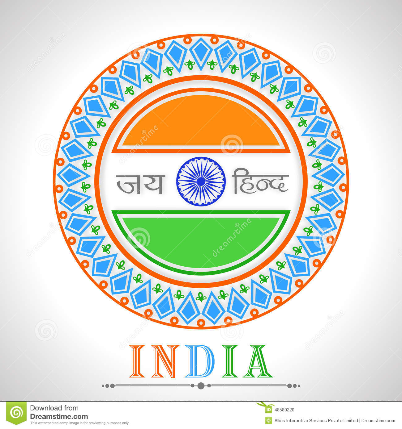 Sticker or label design for indian republic day