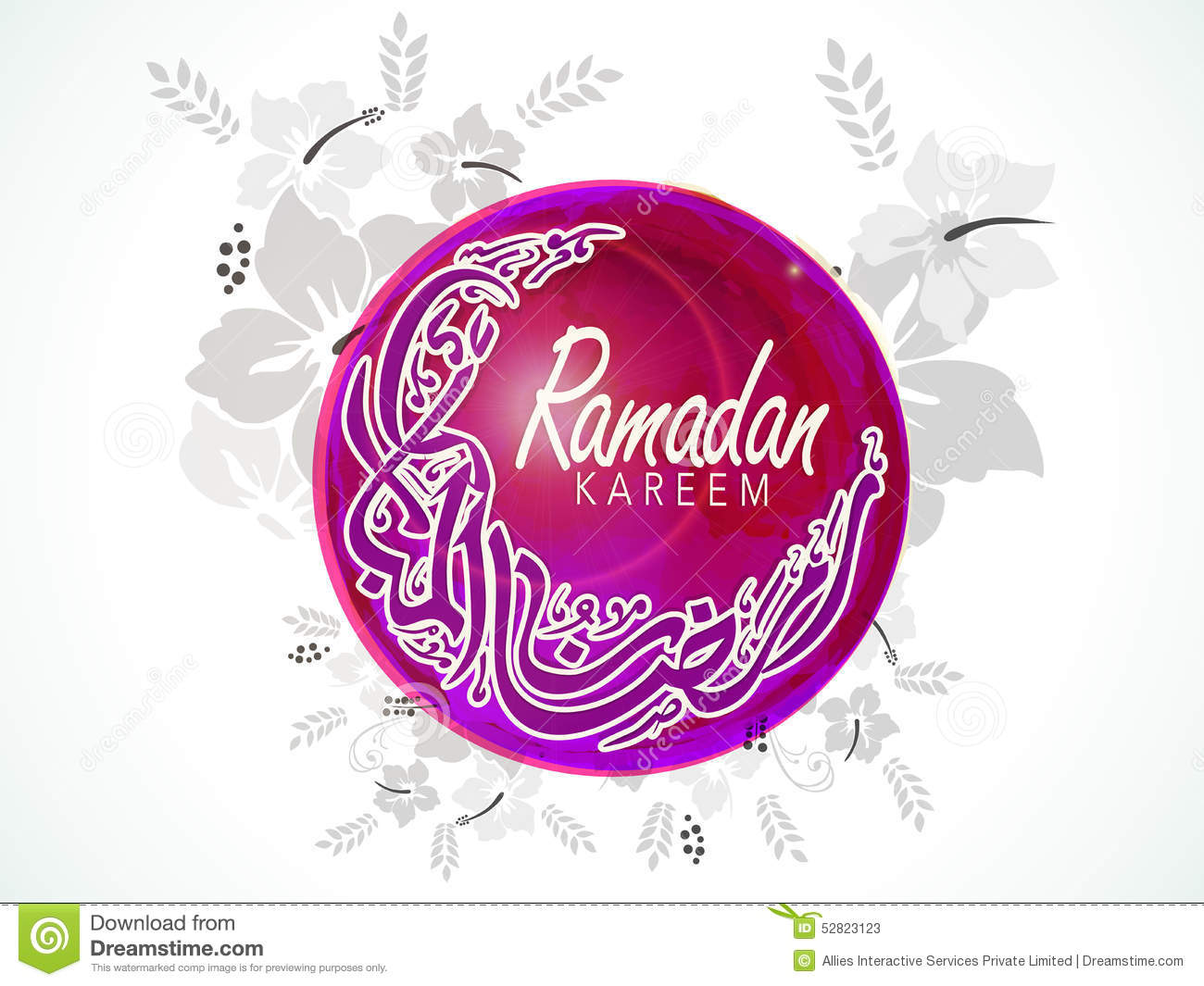 Sticker Tag Or Label With Arabic Text For Ramadan Kareem